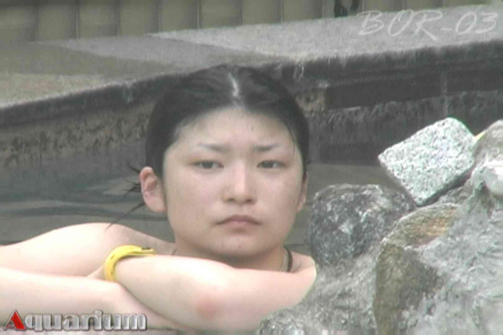 Aquaな露天風呂Vol.481 0  101pic 56