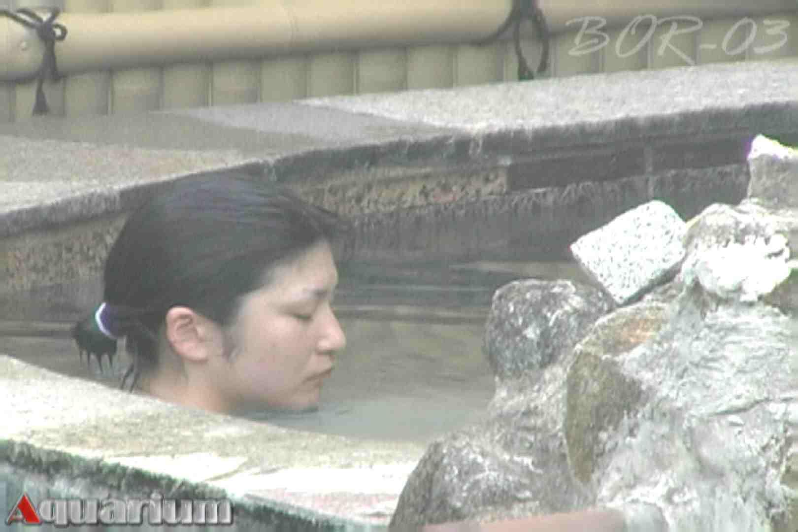 Aquaな露天風呂Vol.481 0  101pic 90