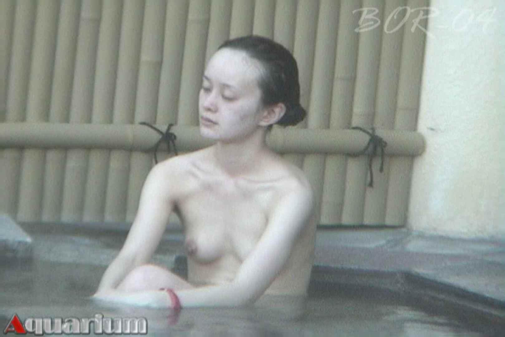 Aquaな露天風呂Vol.512 0 | 0  97pic 3