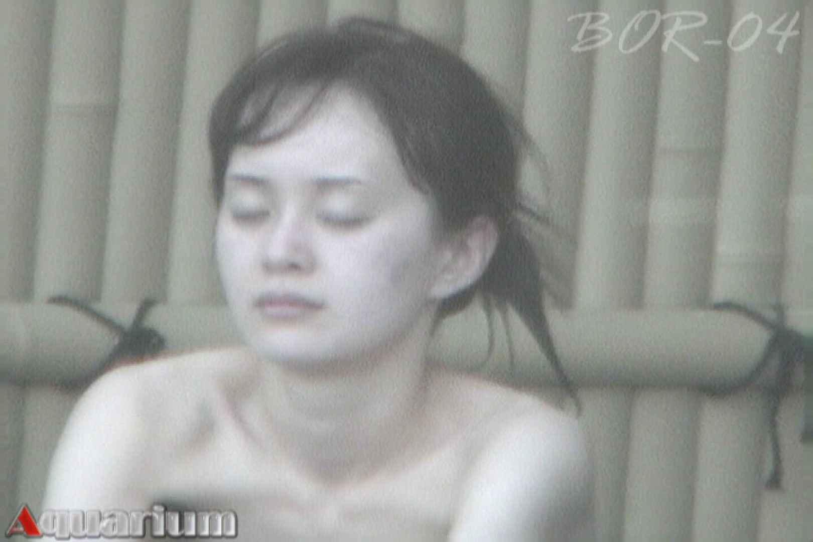 Aquaな露天風呂Vol.512 0  97pic 18