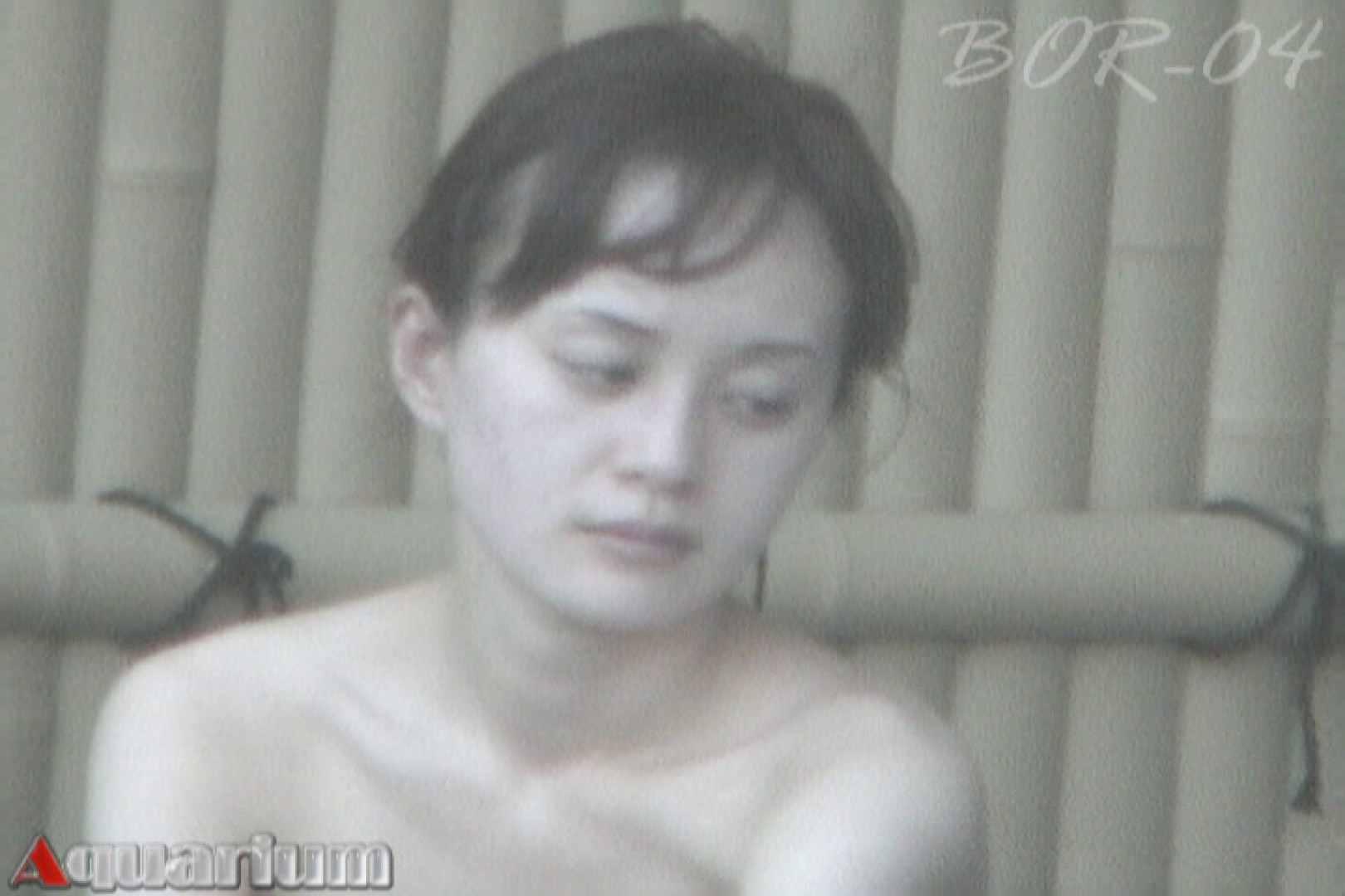 Aquaな露天風呂Vol.512 0  97pic 20