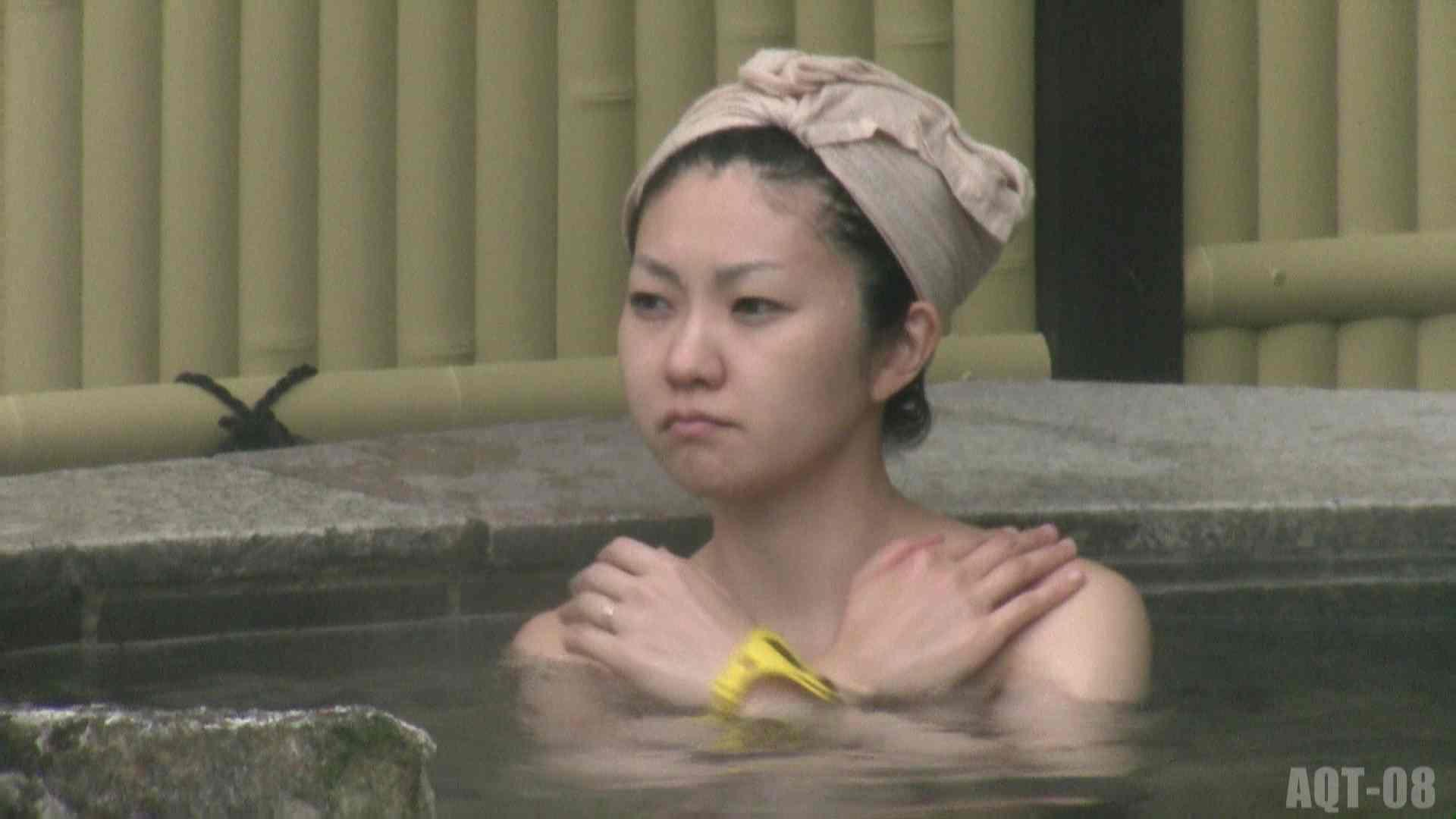 Aquaな露天風呂Vol.772 0   0  89pic 5