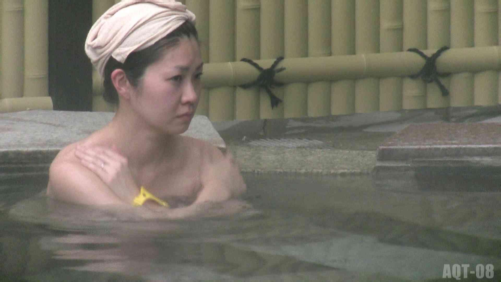 Aquaな露天風呂Vol.772 0   0  89pic 23