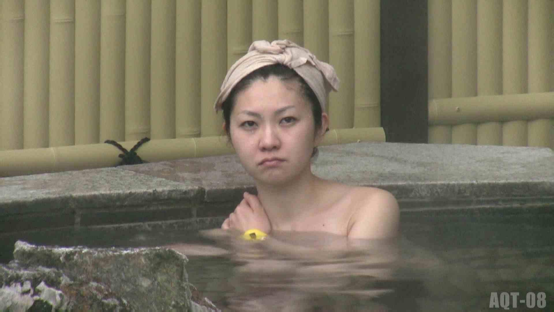 Aquaな露天風呂Vol.772 0  89pic 26