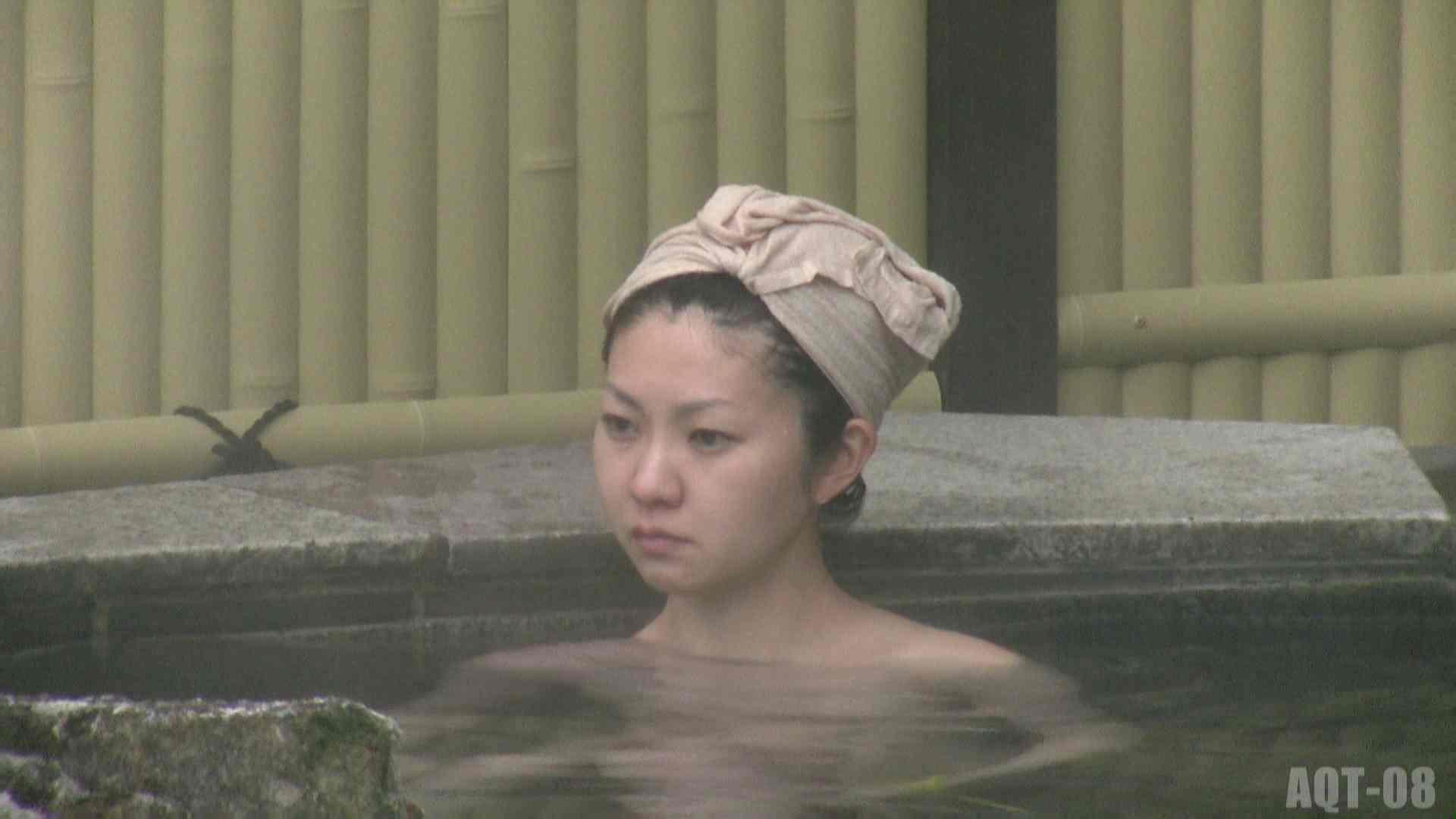 Aquaな露天風呂Vol.772 0   0  89pic 39