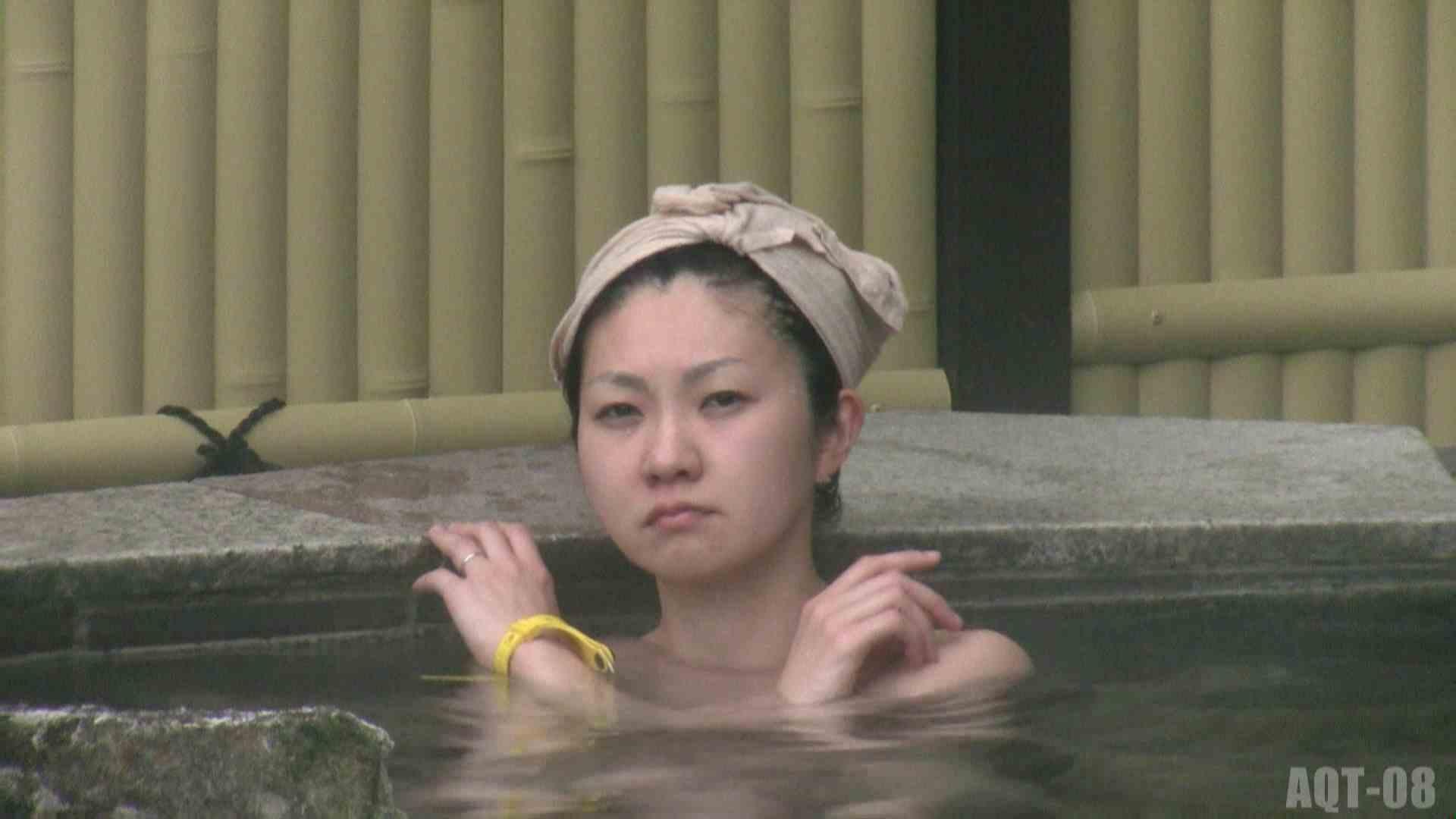 Aquaな露天風呂Vol.772 0   0  89pic 45