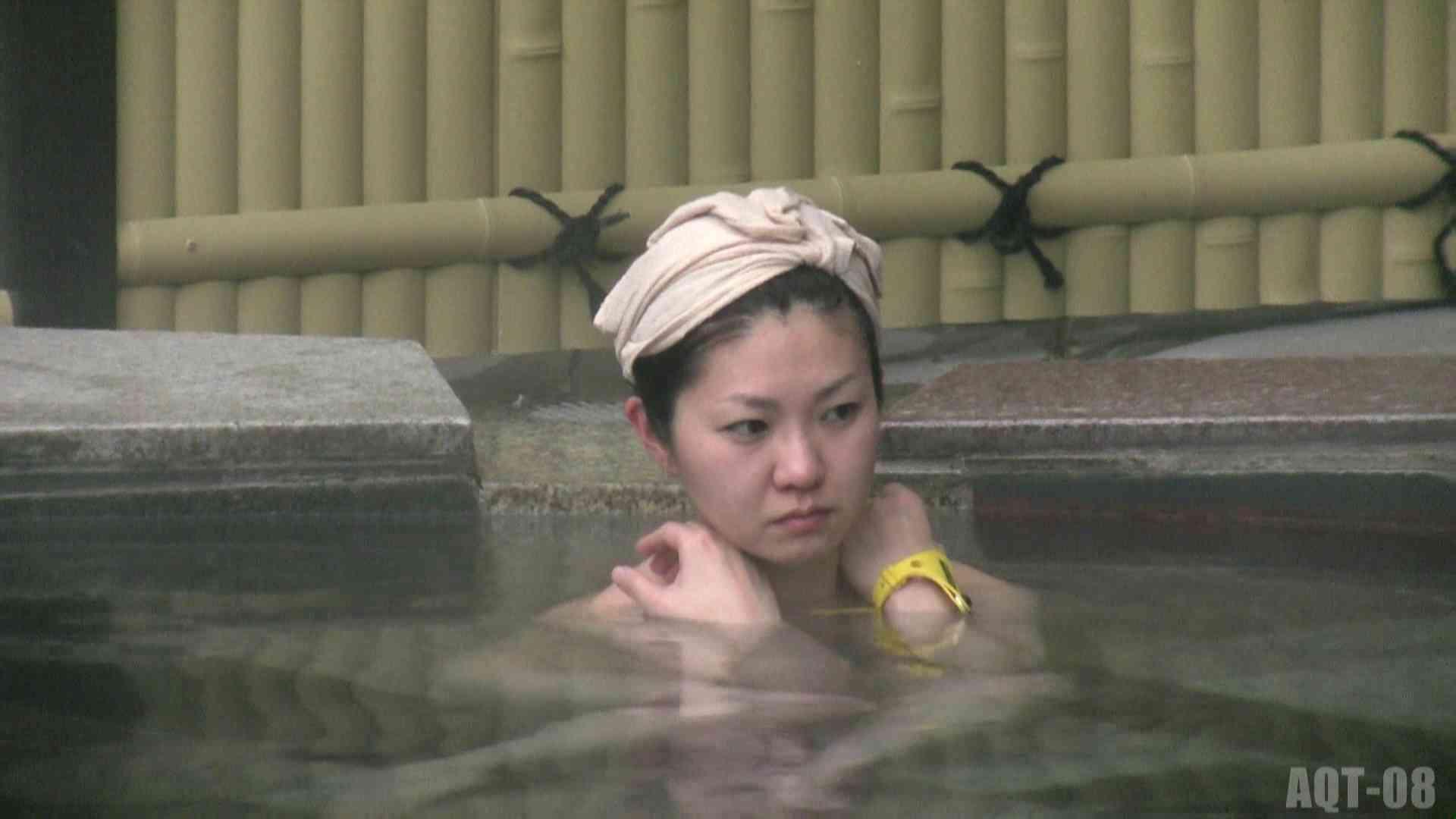 Aquaな露天風呂Vol.772 0   0  89pic 61