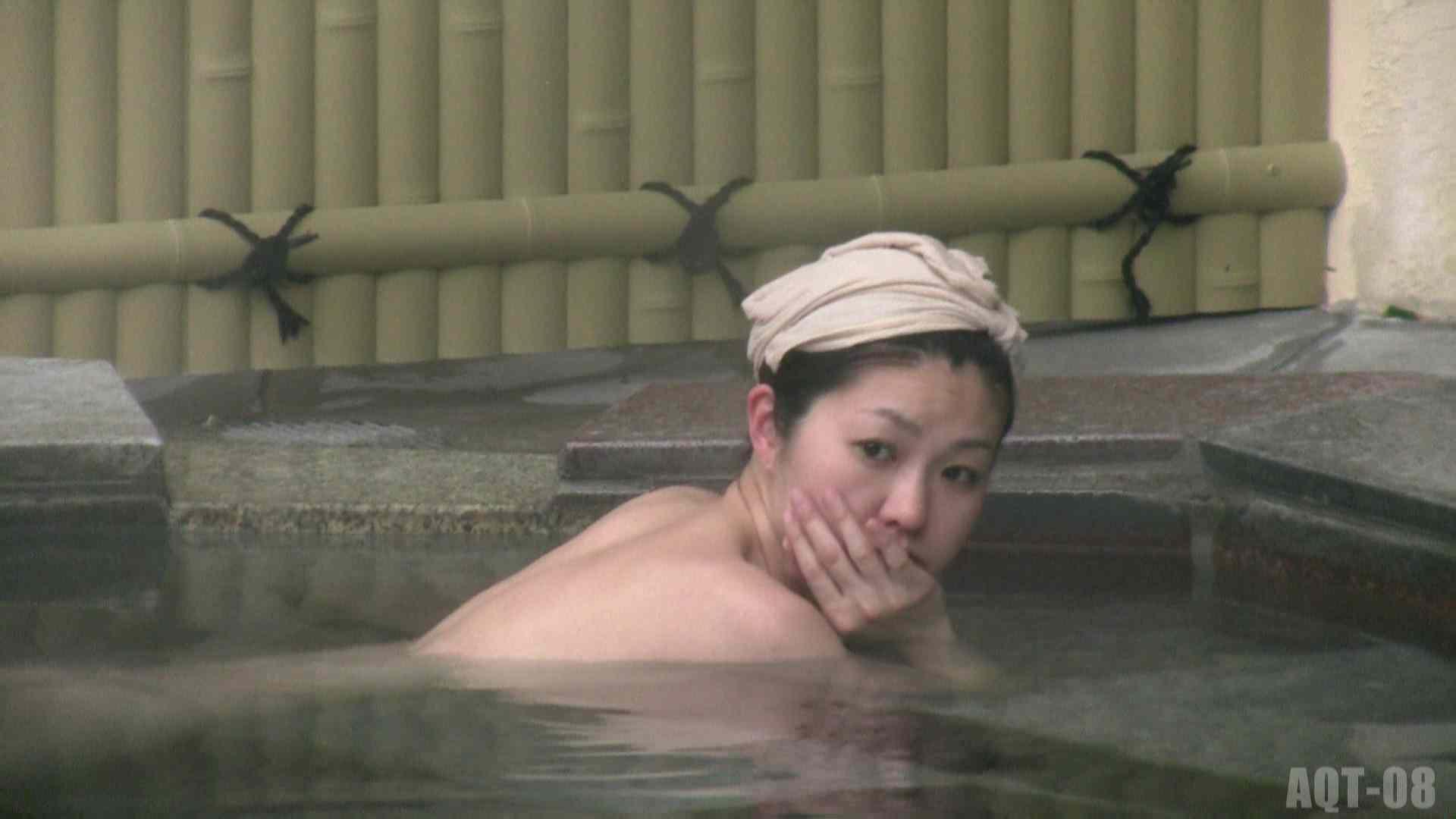 Aquaな露天風呂Vol.772 0  89pic 62