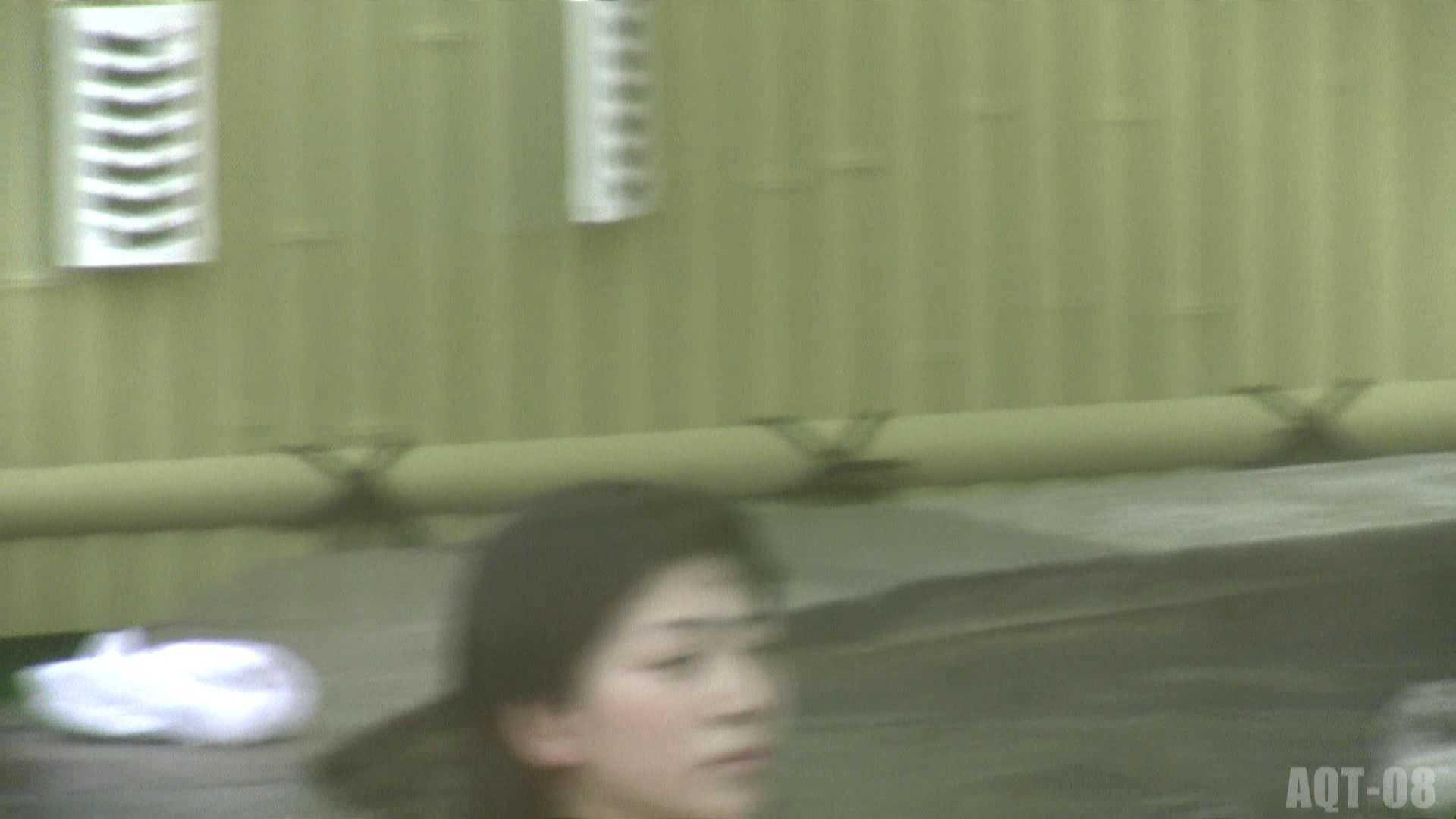 Aquaな露天風呂Vol.776 0 | 0  97pic 81