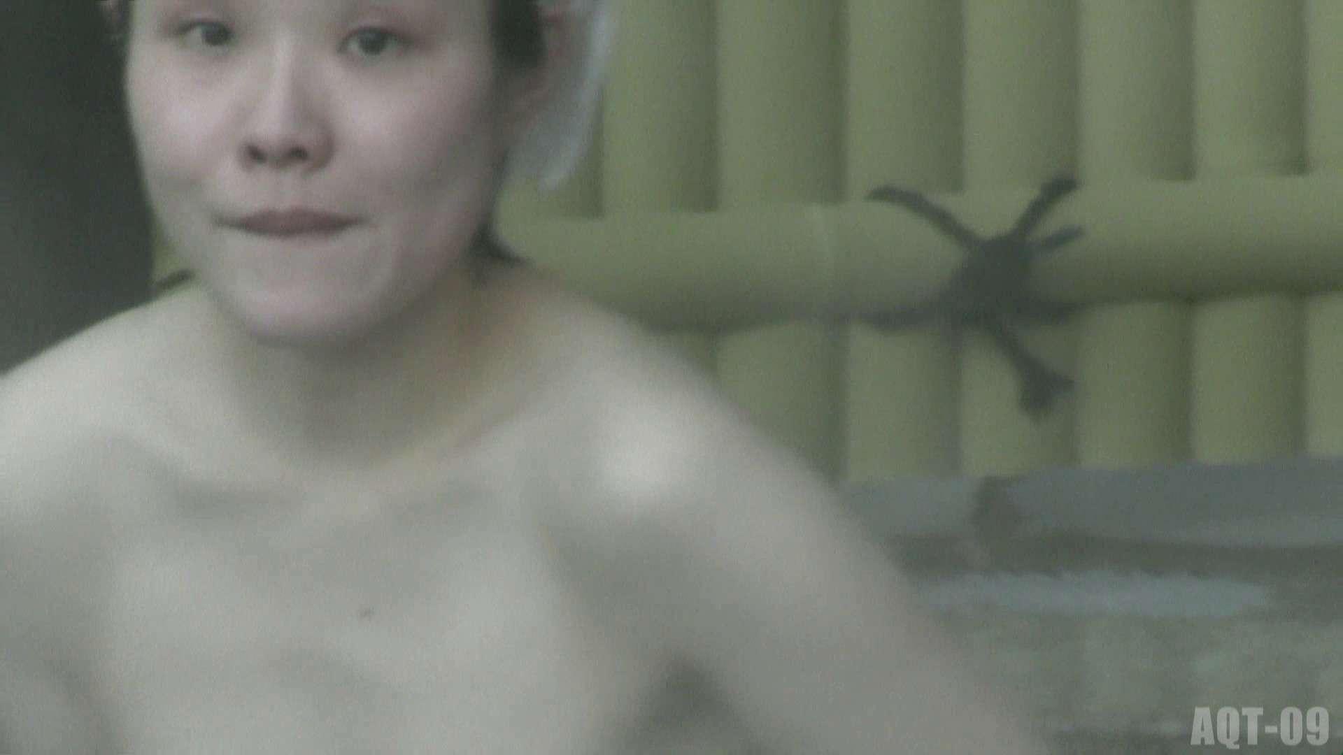 Aquaな露天風呂Vol.786 0  90pic 50
