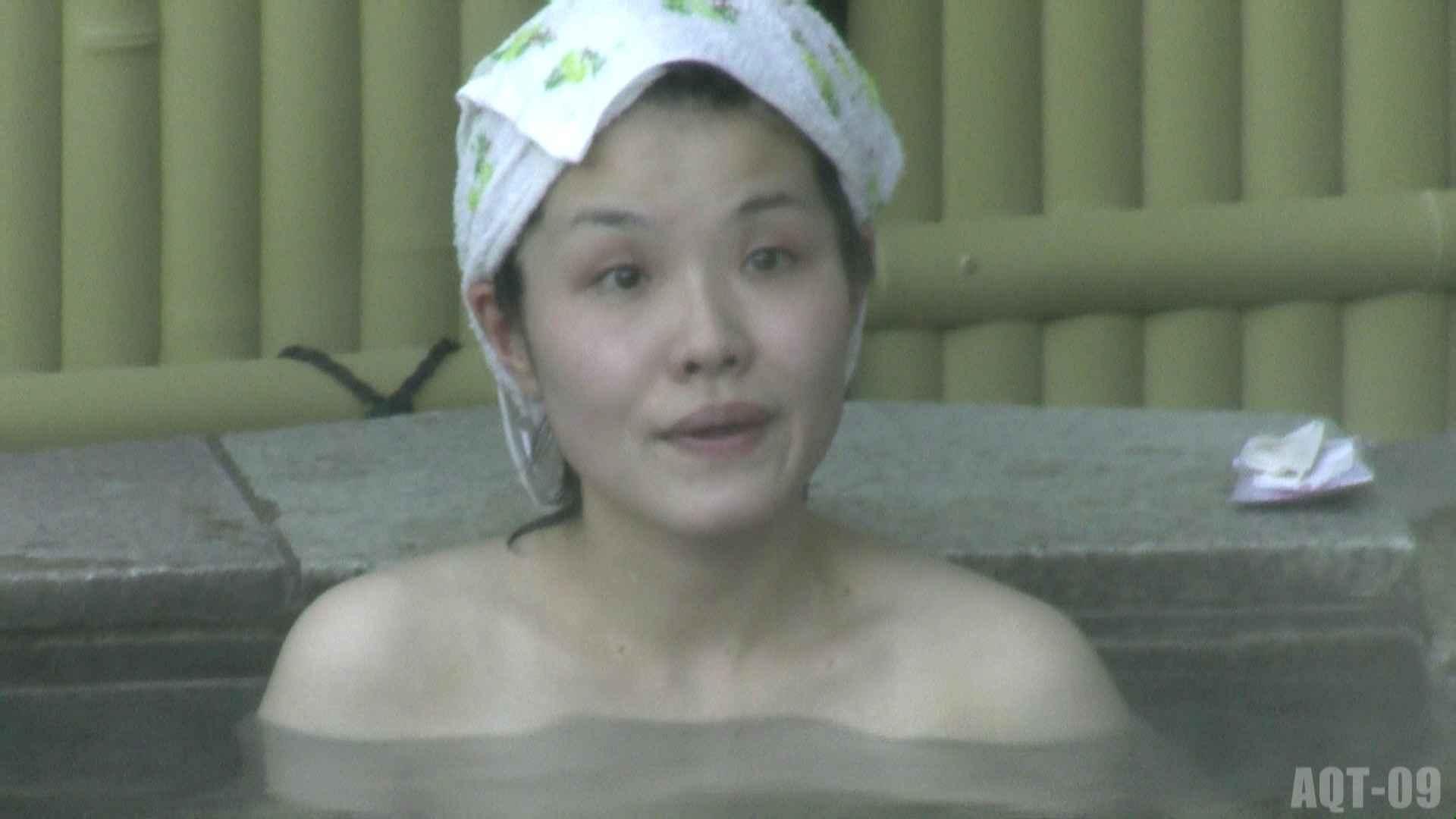 Aquaな露天風呂Vol.786 0 | 0  90pic 63
