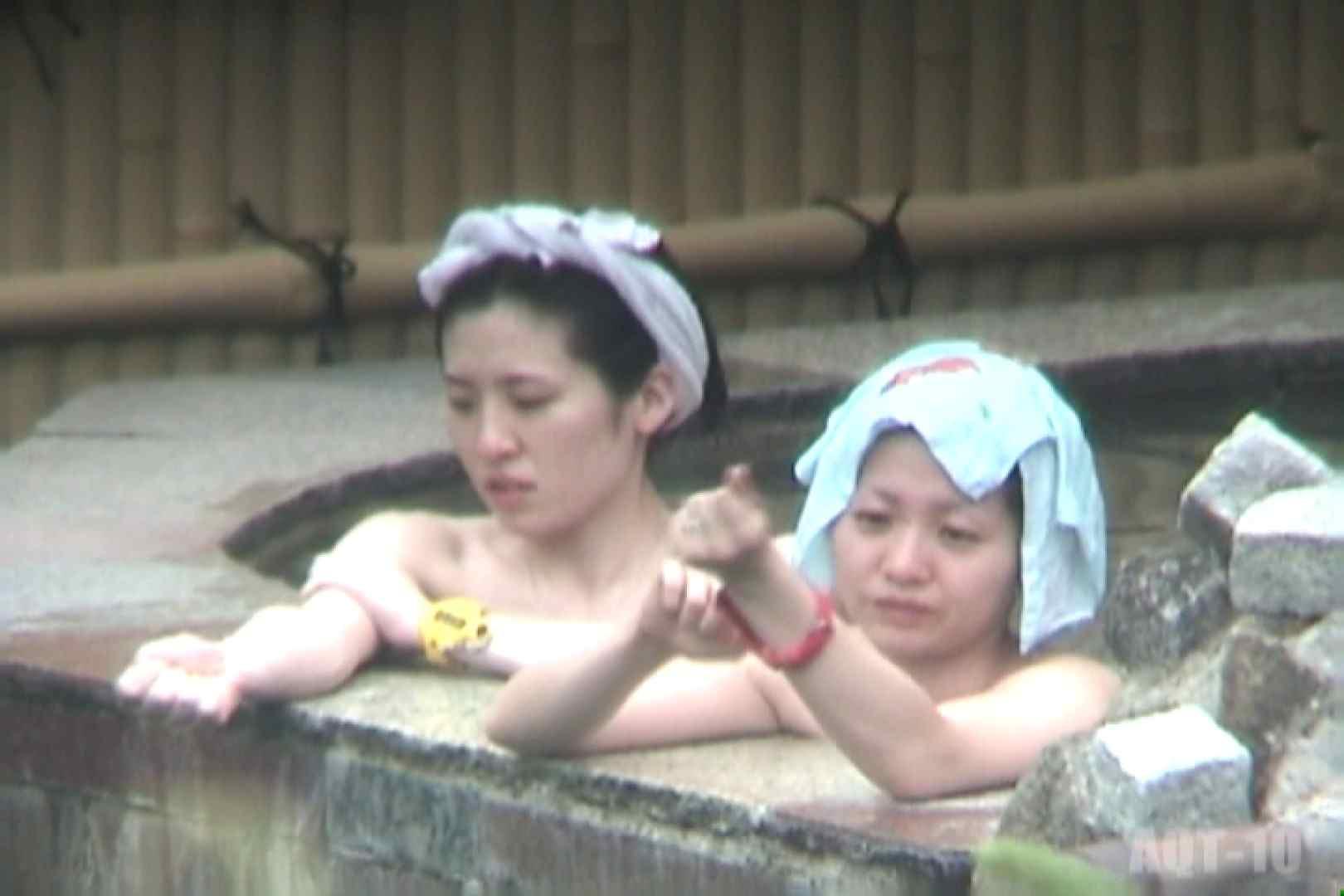 Aquaな露天風呂Vol.793 0  61pic 32