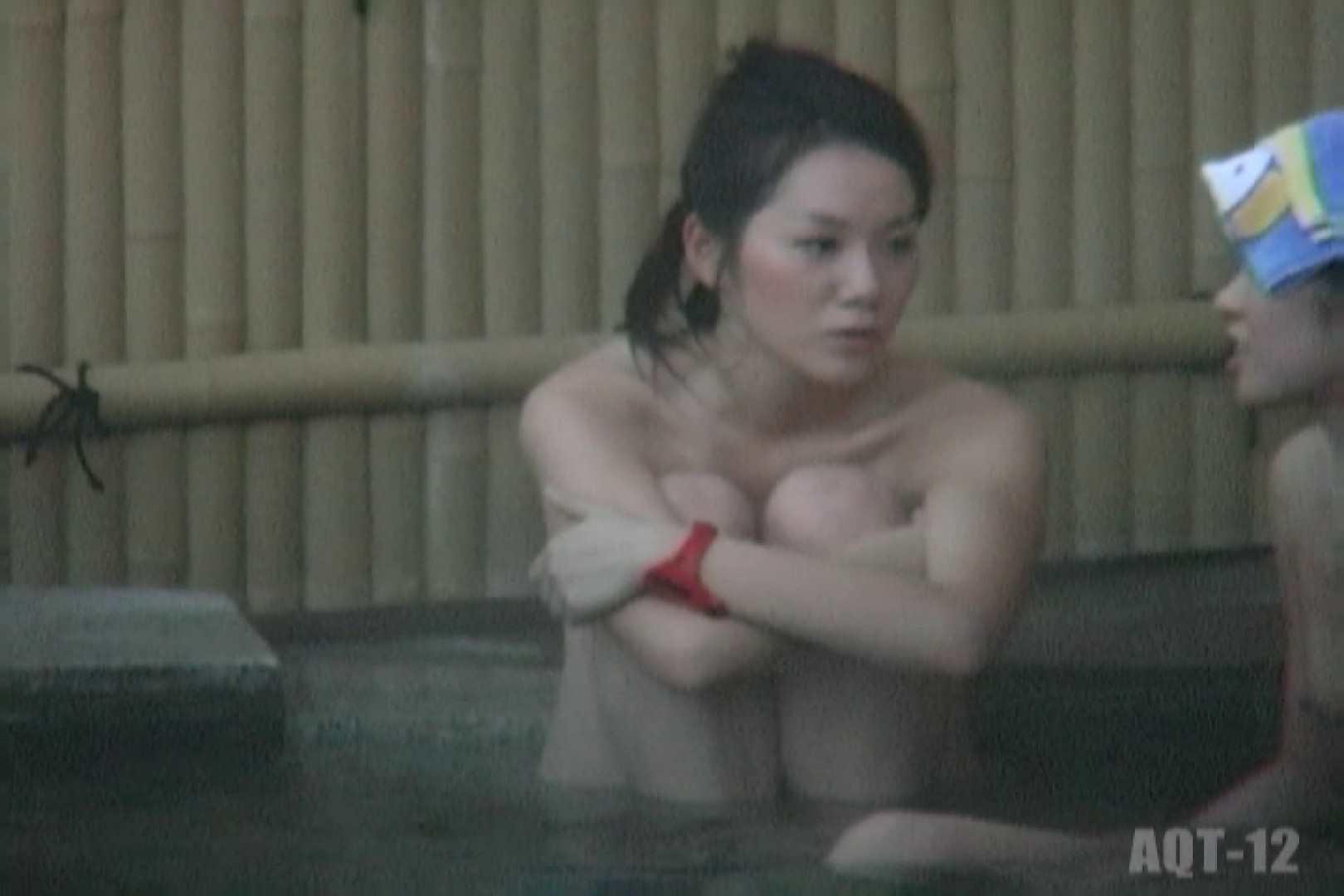 Aquaな露天風呂Vol.812 0   0  94pic 17