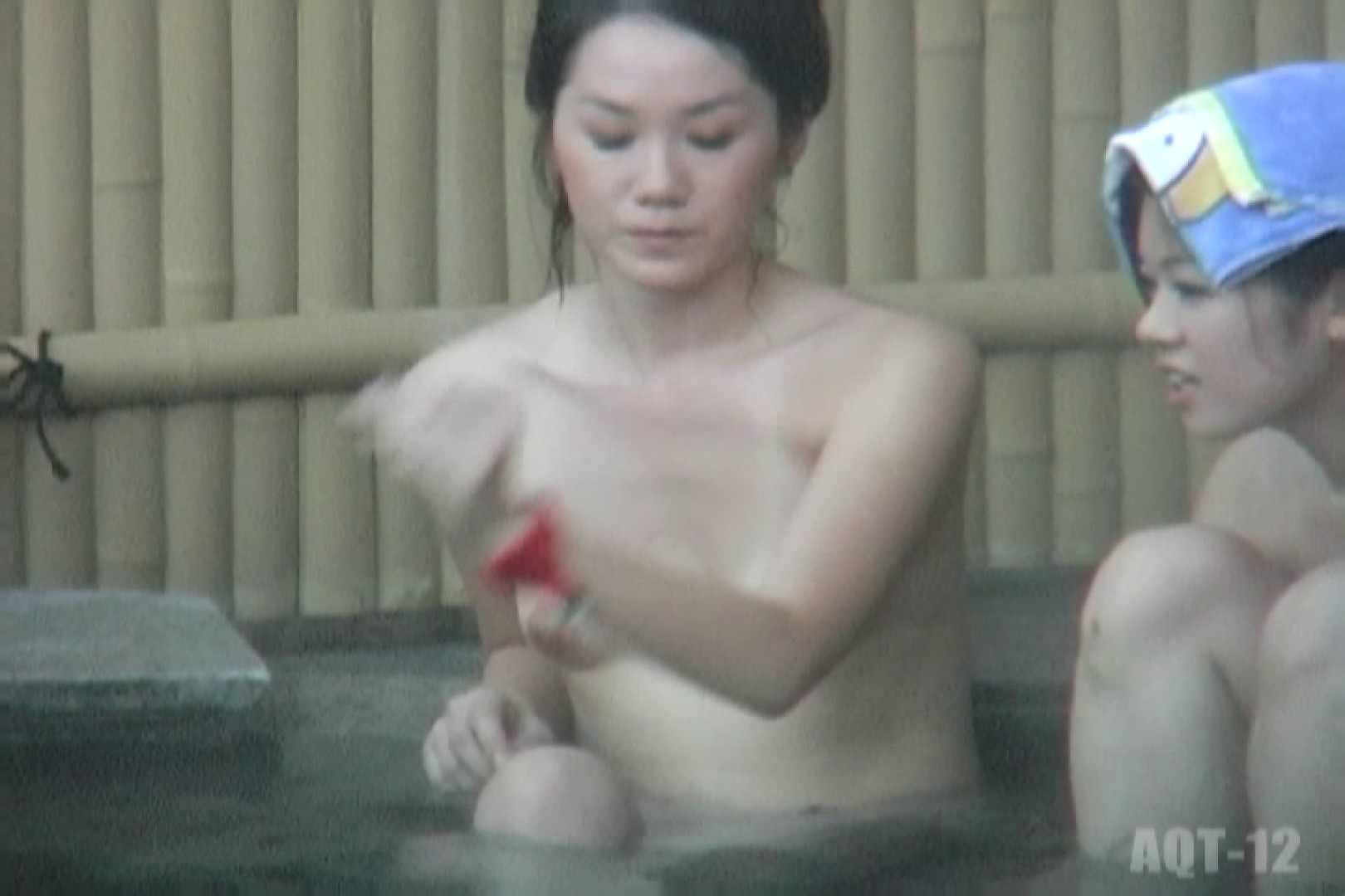 Aquaな露天風呂Vol.812 0   0  94pic 49