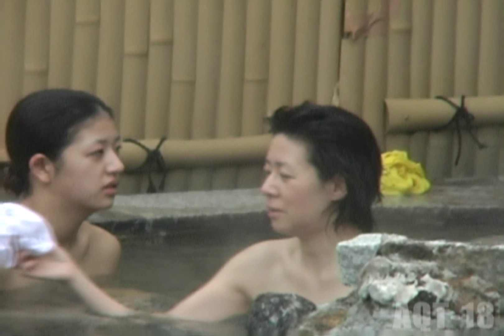 Aquaな露天風呂Vol.859 0  90pic 8