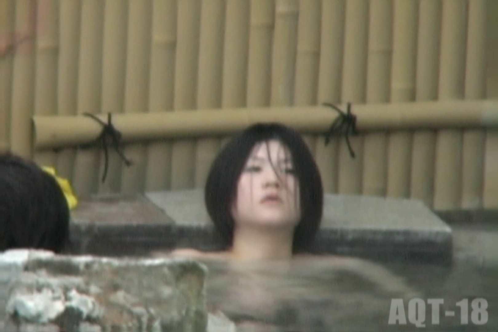 Aquaな露天風呂Vol.859 0  90pic 10