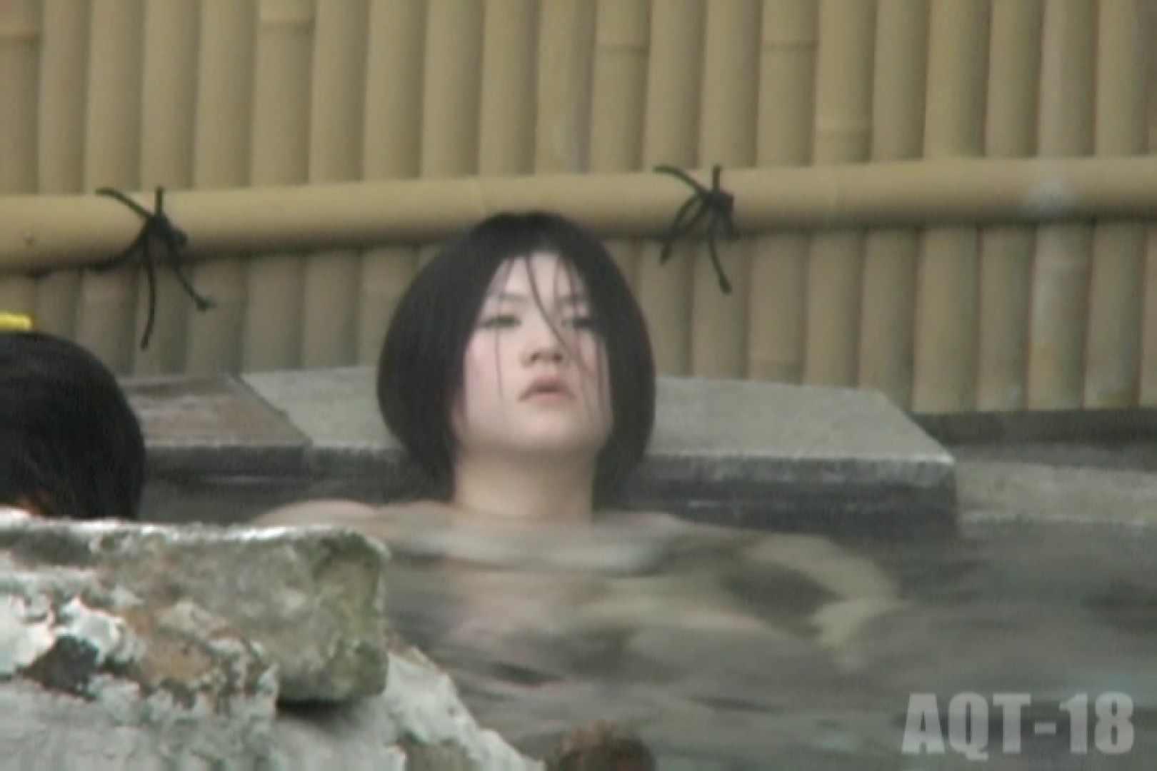 Aquaな露天風呂Vol.859 0   0  90pic 11