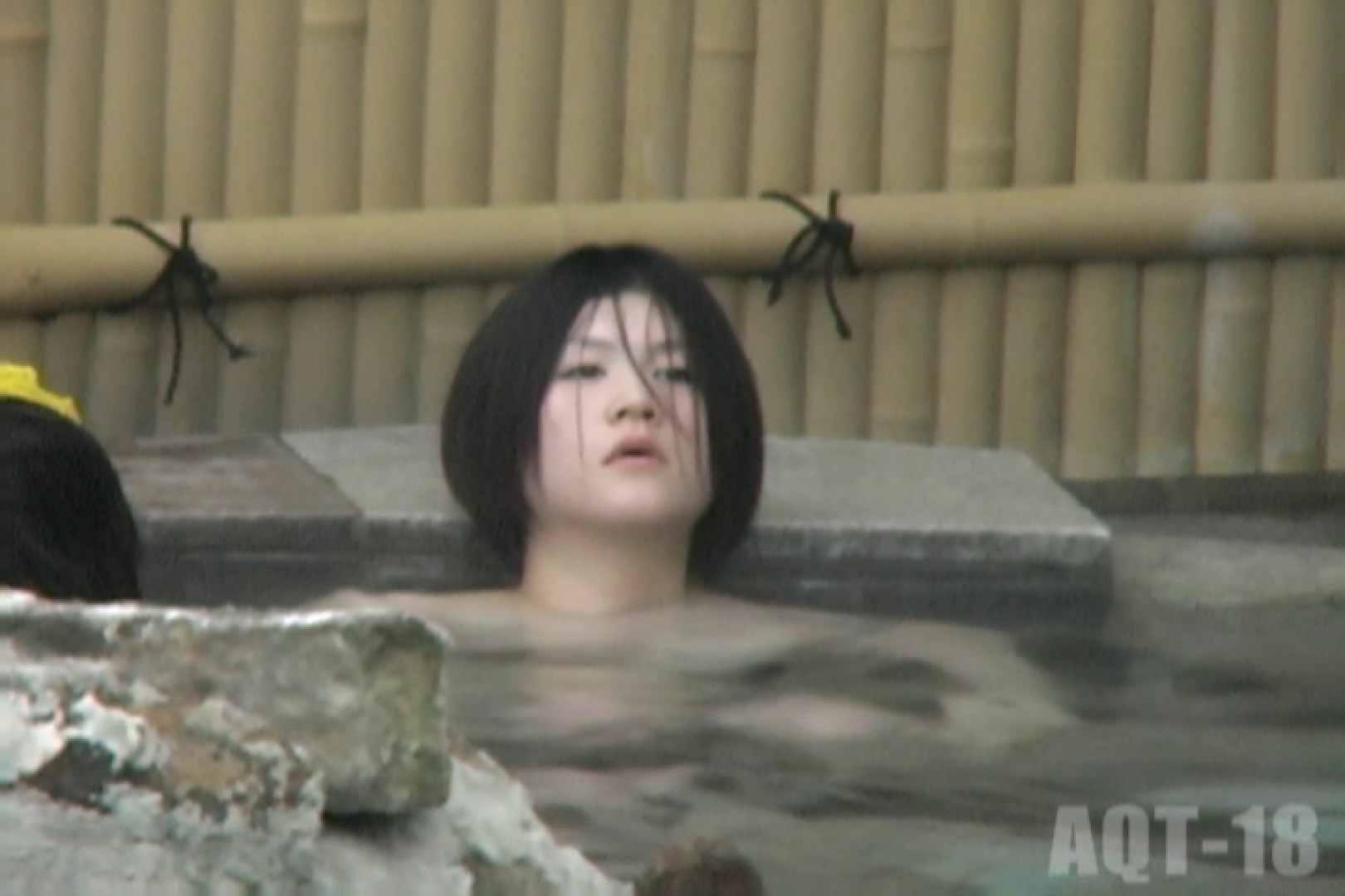 Aquaな露天風呂Vol.859 0  90pic 12