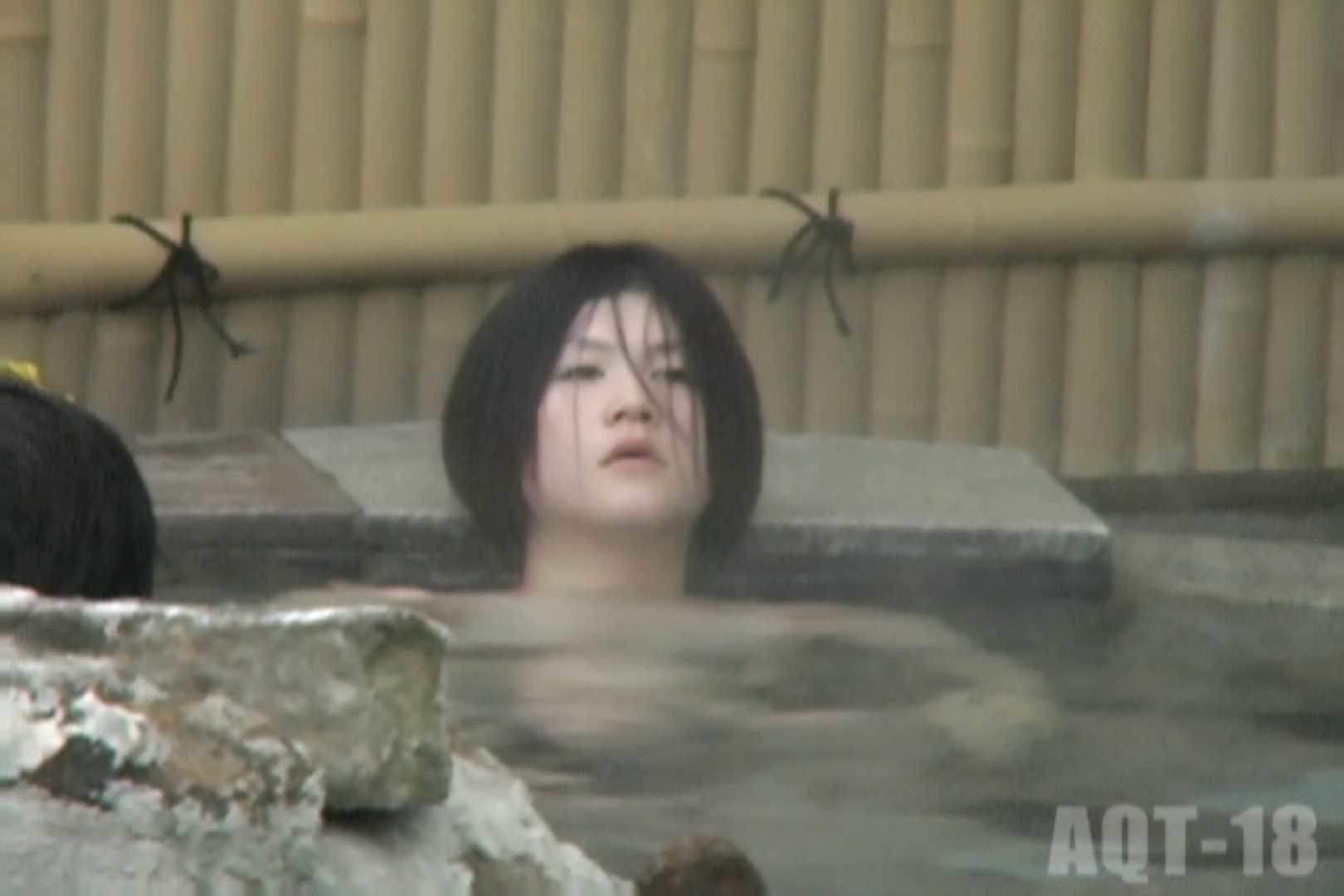 Aquaな露天風呂Vol.859 0  90pic 14