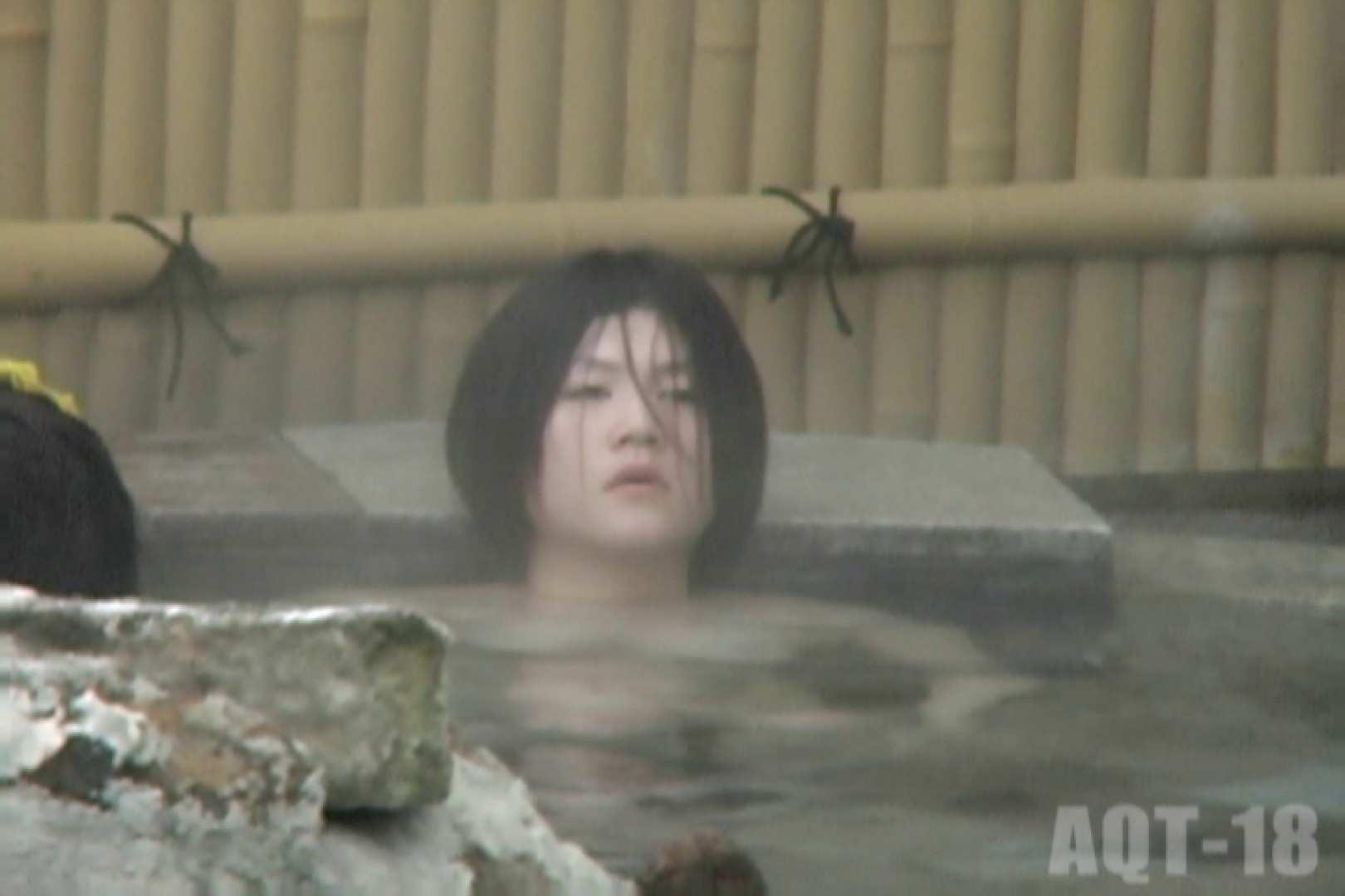 Aquaな露天風呂Vol.859 0   0  90pic 17