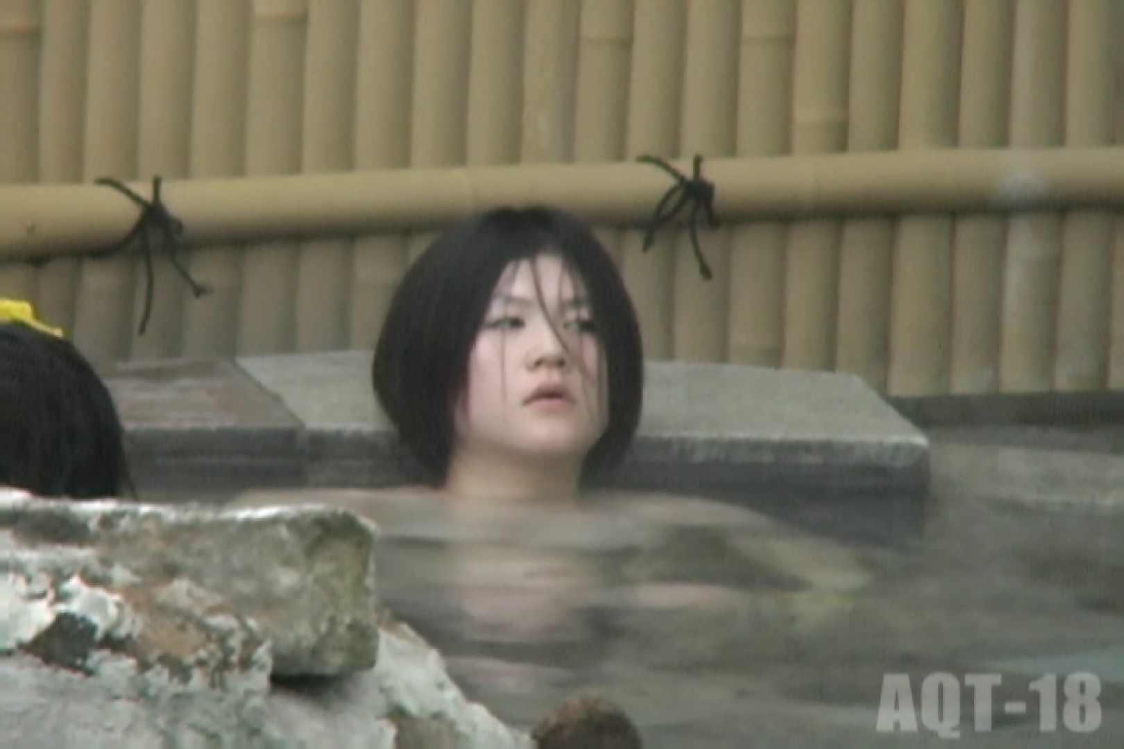 Aquaな露天風呂Vol.859 0   0  90pic 19