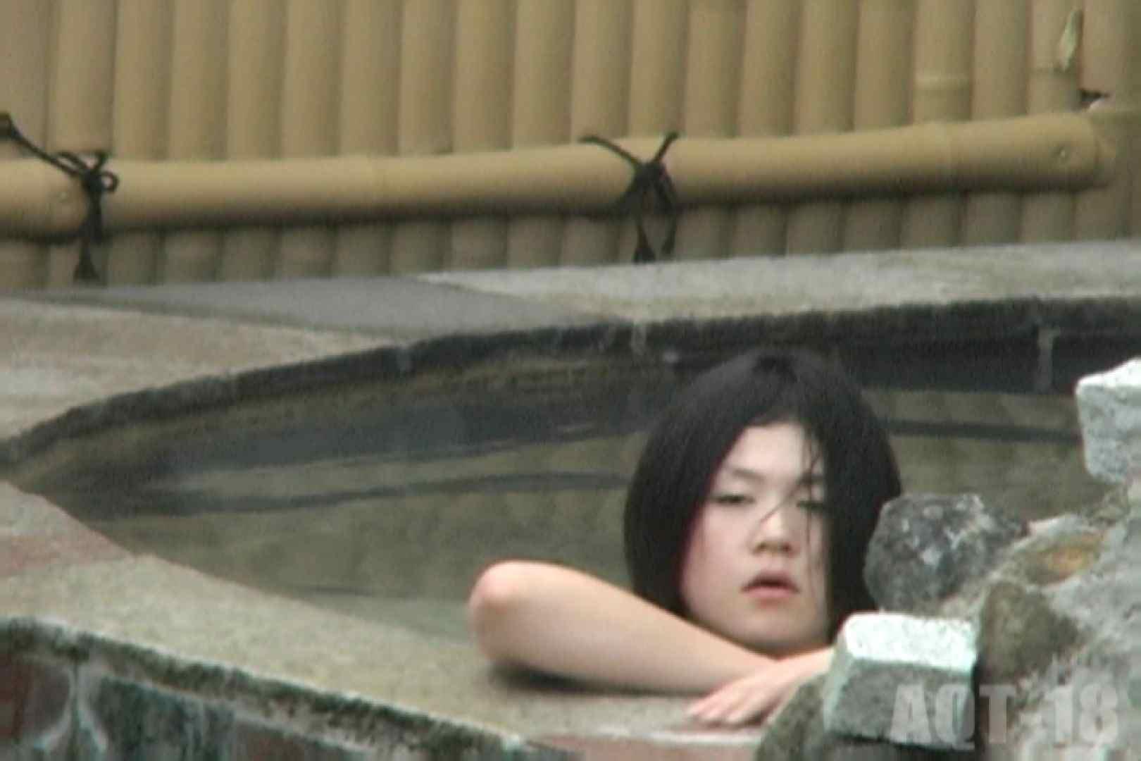 Aquaな露天風呂Vol.859 0   0  90pic 31