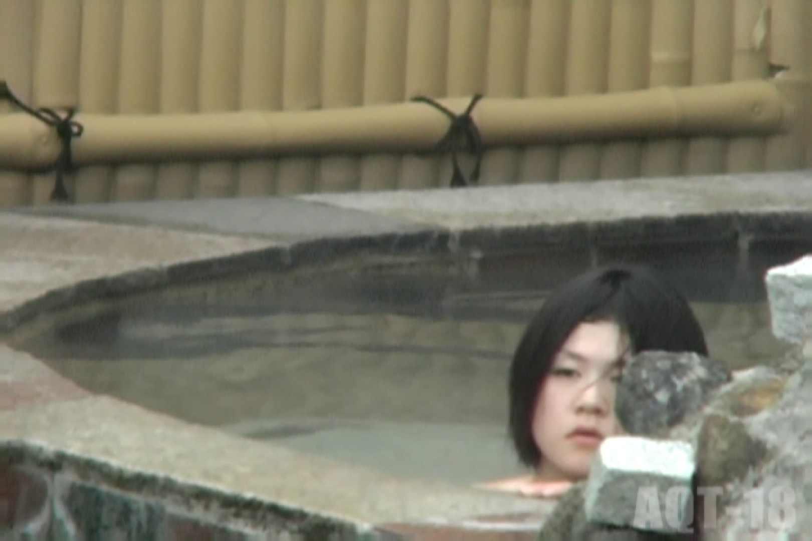 Aquaな露天風呂Vol.859 0  90pic 32