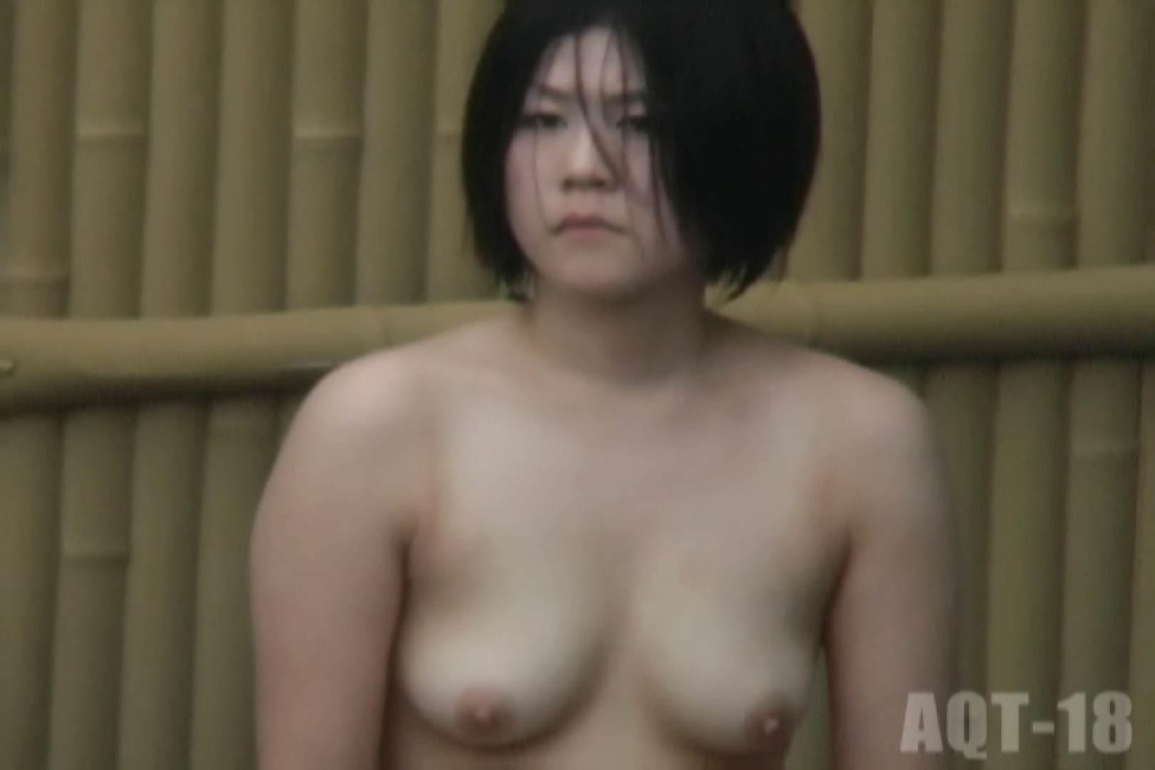 Aquaな露天風呂Vol.859 0  90pic 84