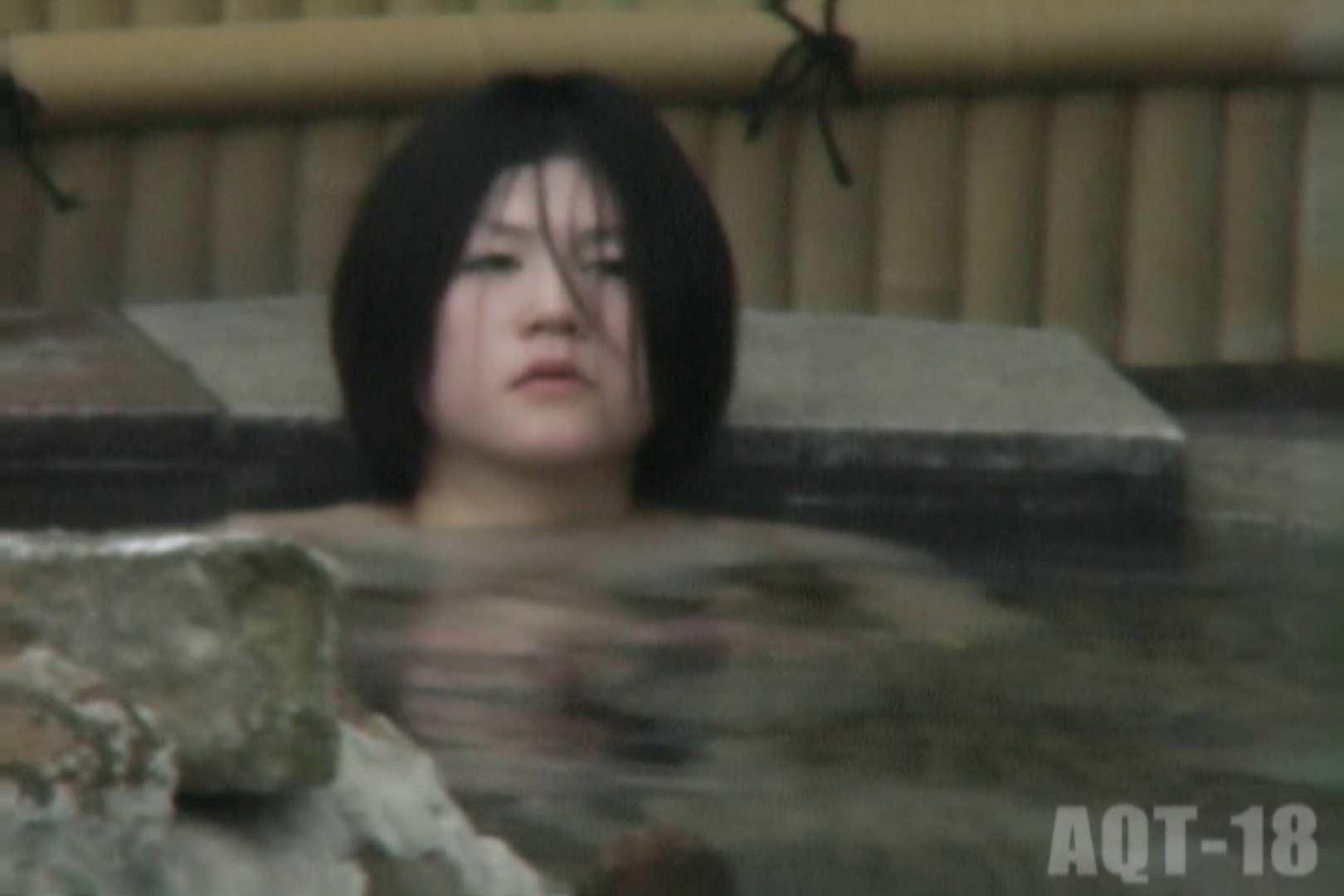 Aquaな露天風呂Vol.859 0   0  90pic 87
