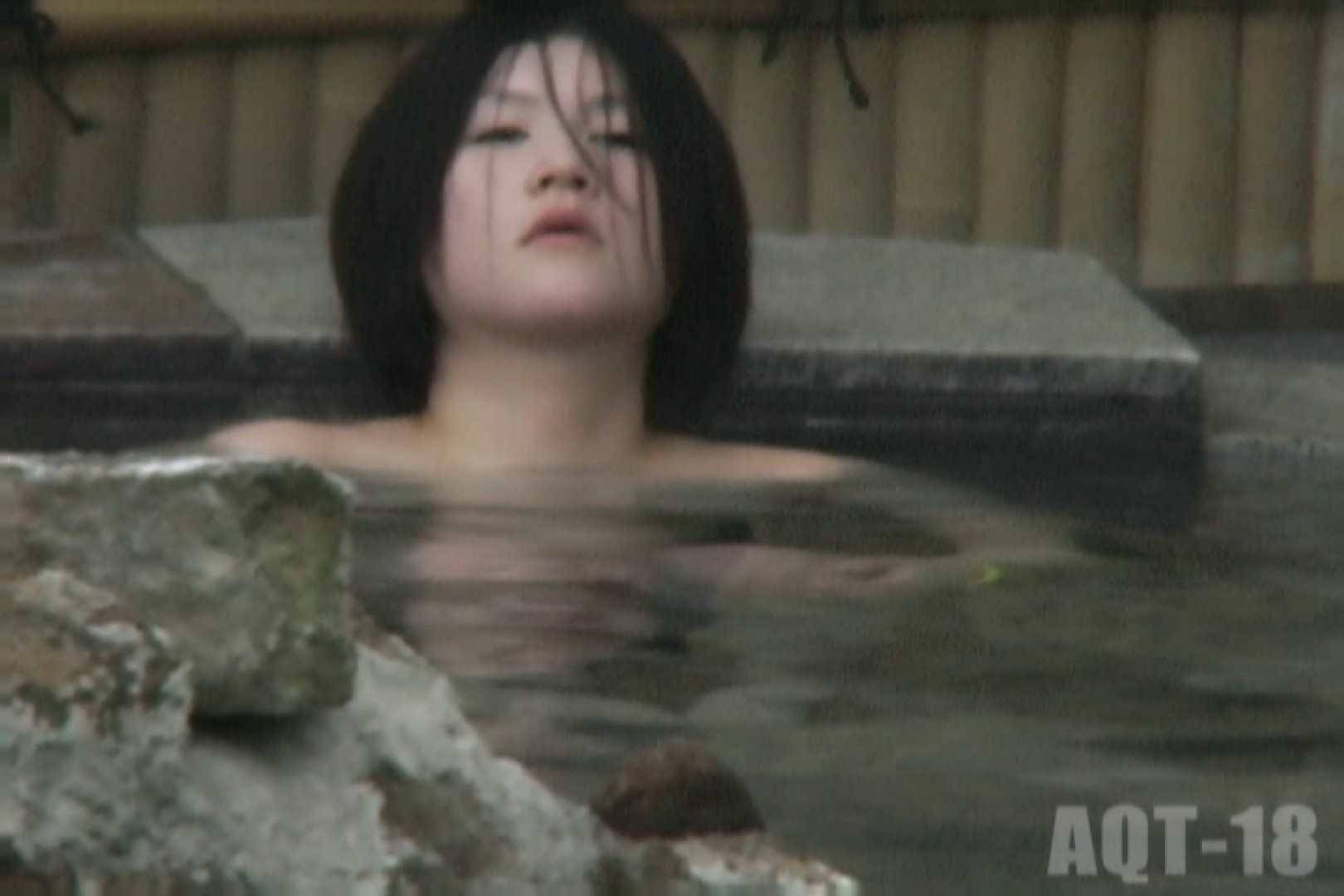 Aquaな露天風呂Vol.859 0  90pic 88