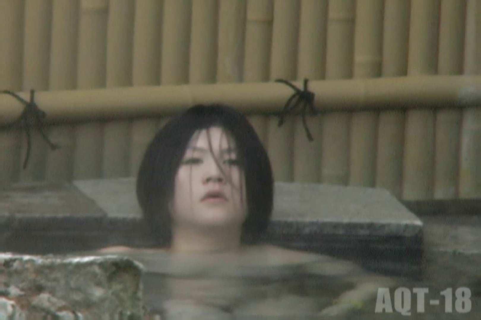 Aquaな露天風呂Vol.859 0  90pic 90