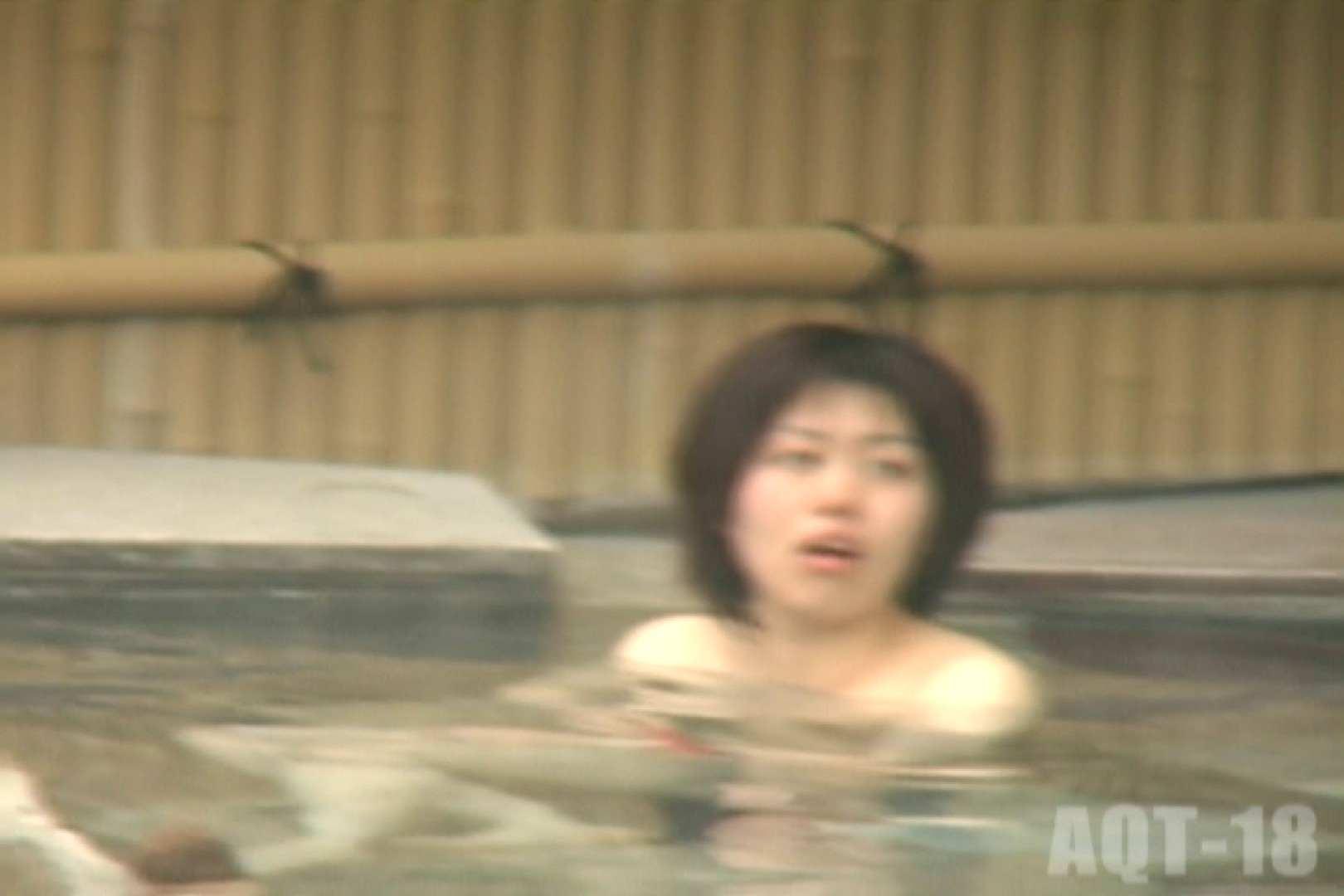Aquaな露天風呂Vol.861 0   0  94pic 25