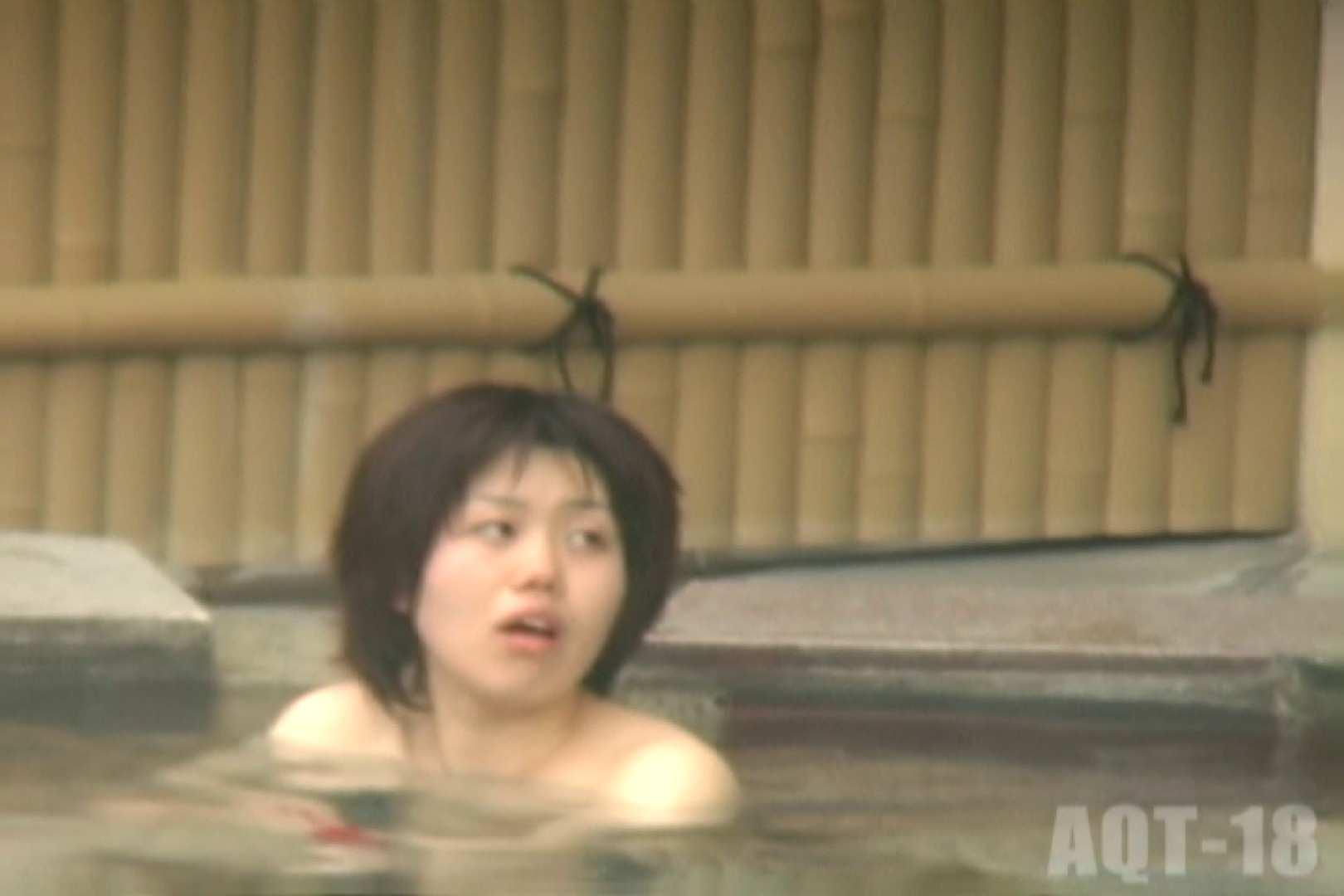 Aquaな露天風呂Vol.861 0   0  94pic 27