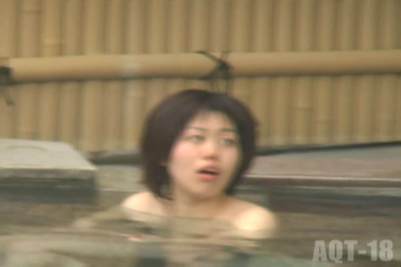 Aquaな露天風呂Vol.861 0  94pic 28