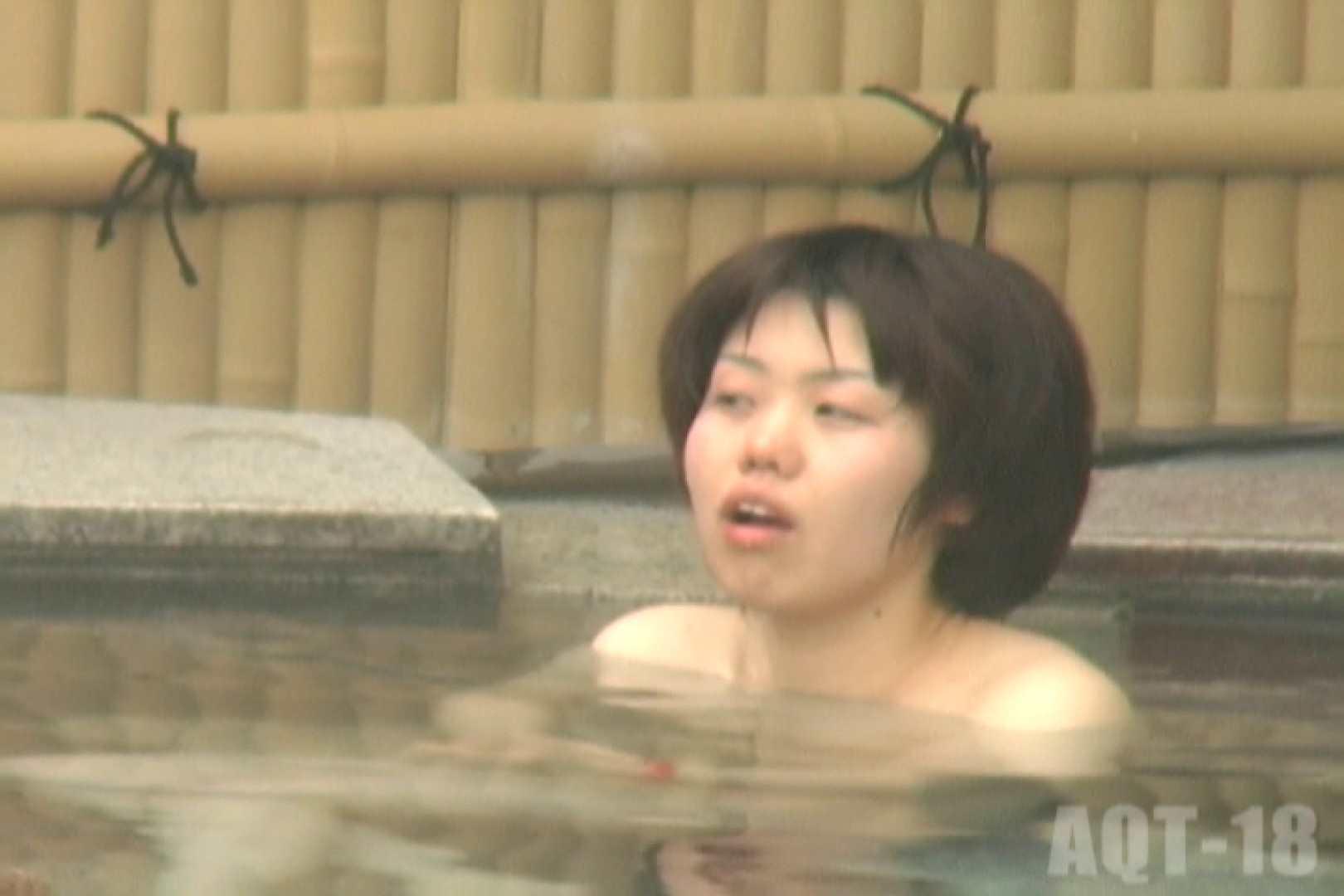 Aquaな露天風呂Vol.861 0   0  94pic 33