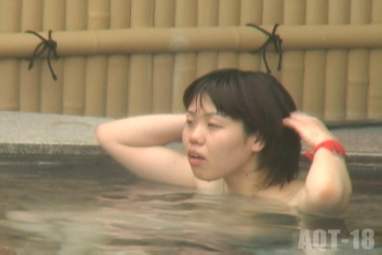 Aquaな露天風呂Vol.861 0  94pic 44