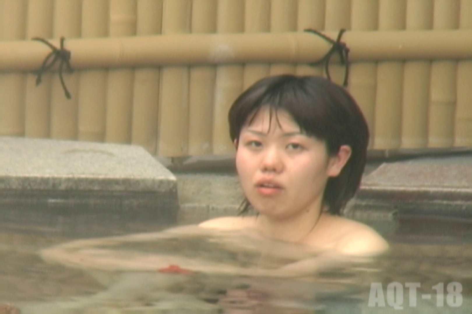 Aquaな露天風呂Vol.861 0   0  94pic 51