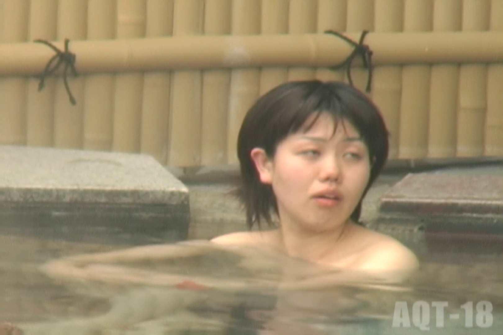 Aquaな露天風呂Vol.861 0   0  94pic 53