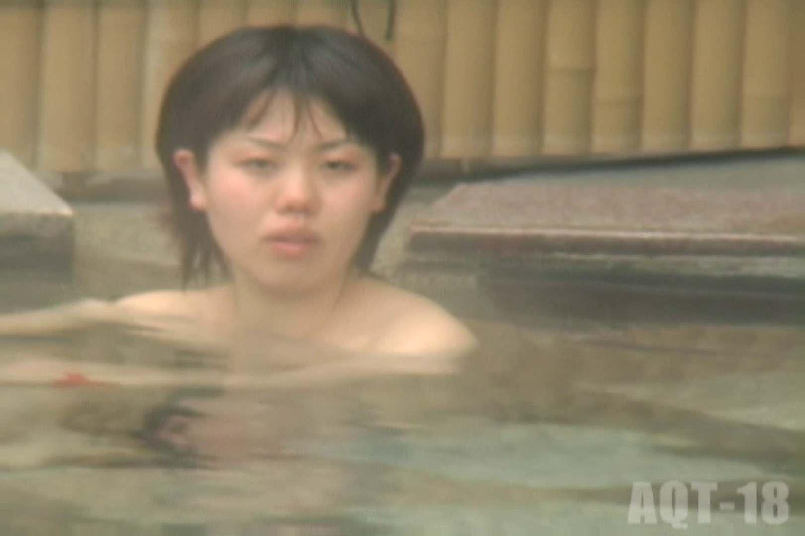 Aquaな露天風呂Vol.861 0  94pic 56