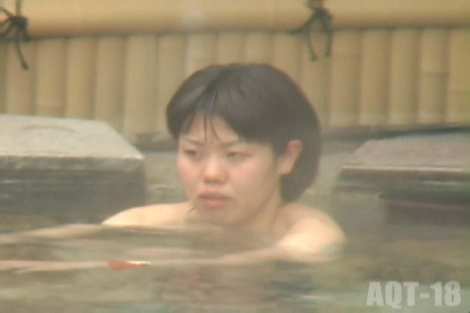 Aquaな露天風呂Vol.861 0   0  94pic 57