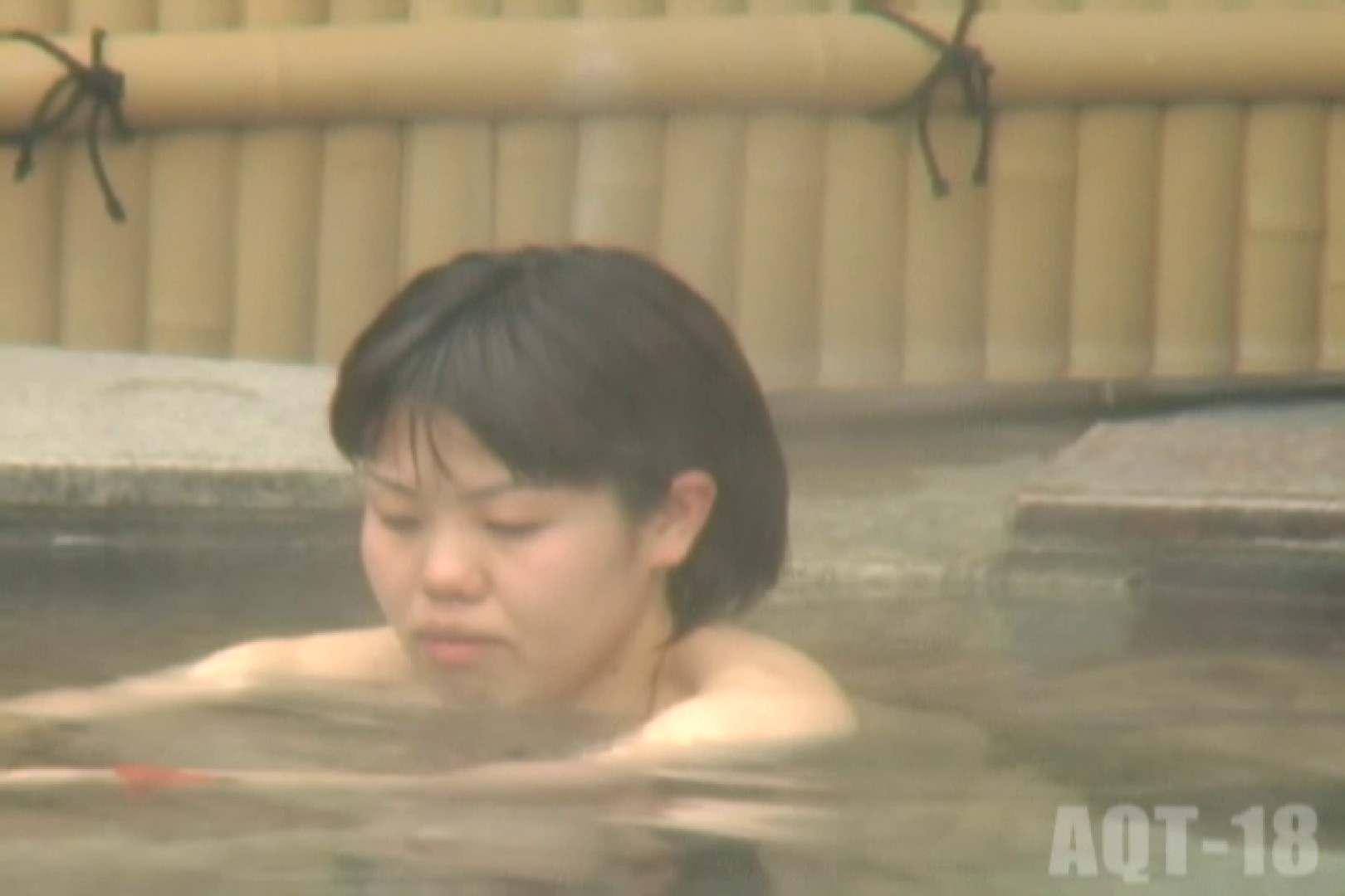 Aquaな露天風呂Vol.861 0  94pic 58
