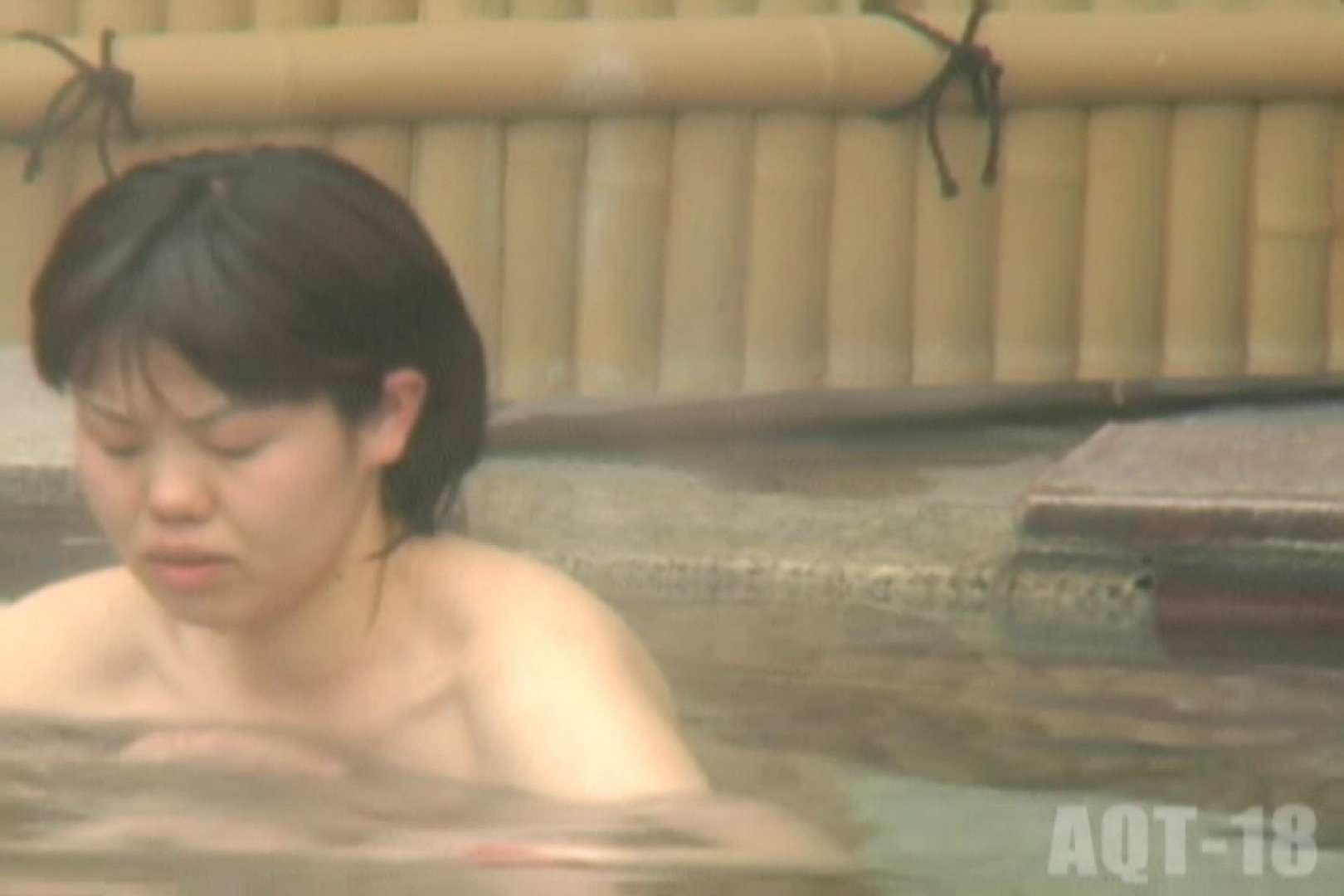 Aquaな露天風呂Vol.861 0  94pic 60