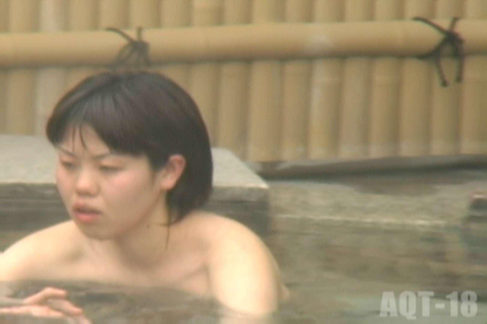 Aquaな露天風呂Vol.861 0   0  94pic 61
