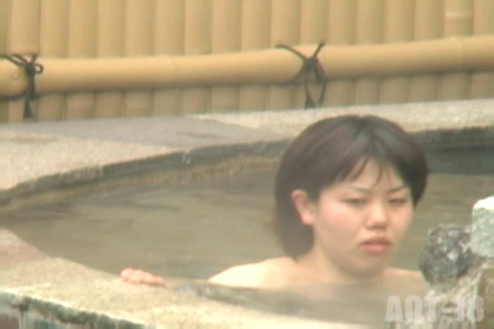 Aquaな露天風呂Vol.861 0   0  94pic 65