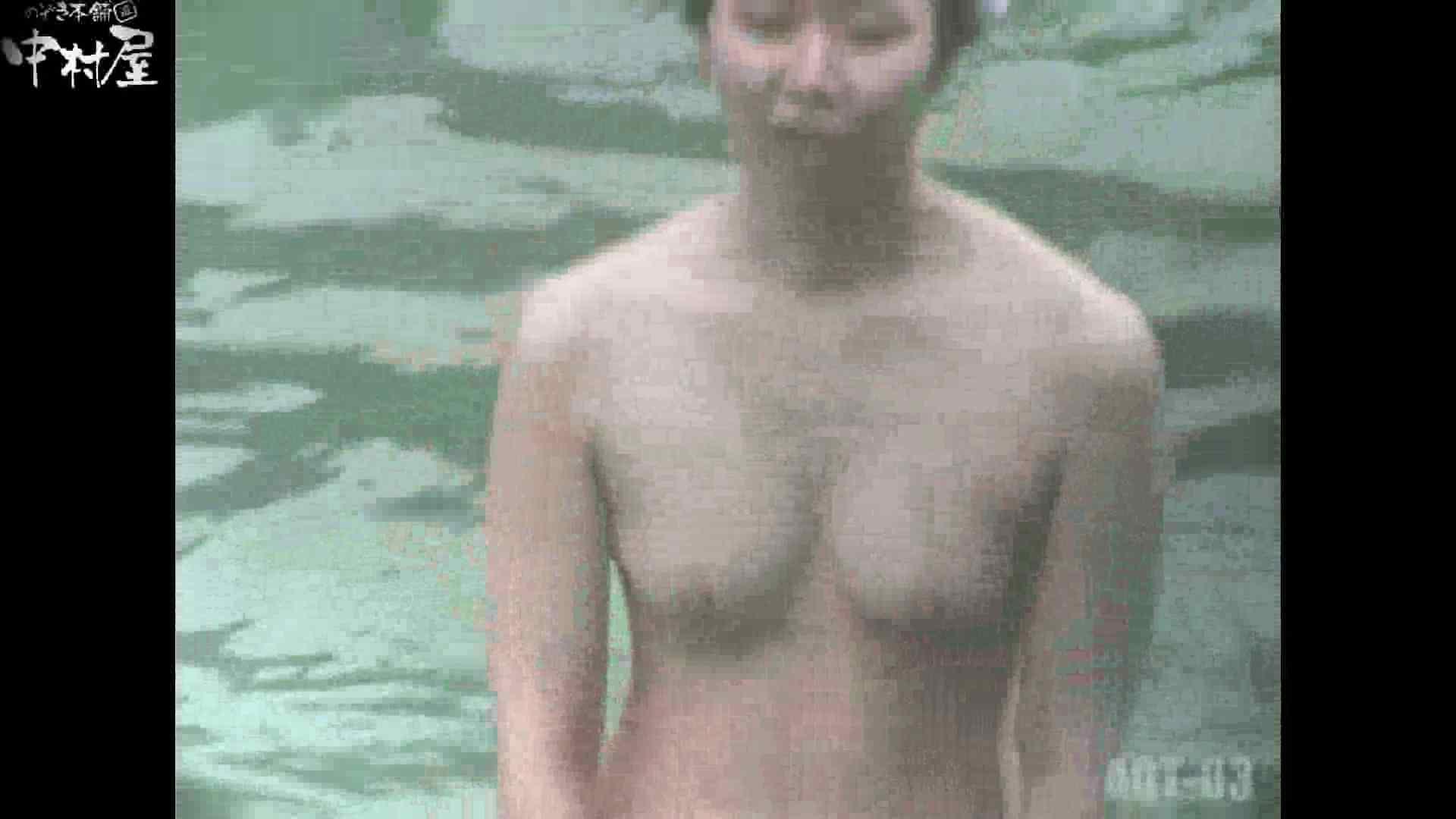 Aquaな露天風呂Vol.867潜入盗撮露天風呂参判湯 其の五 0   0  58pic 3