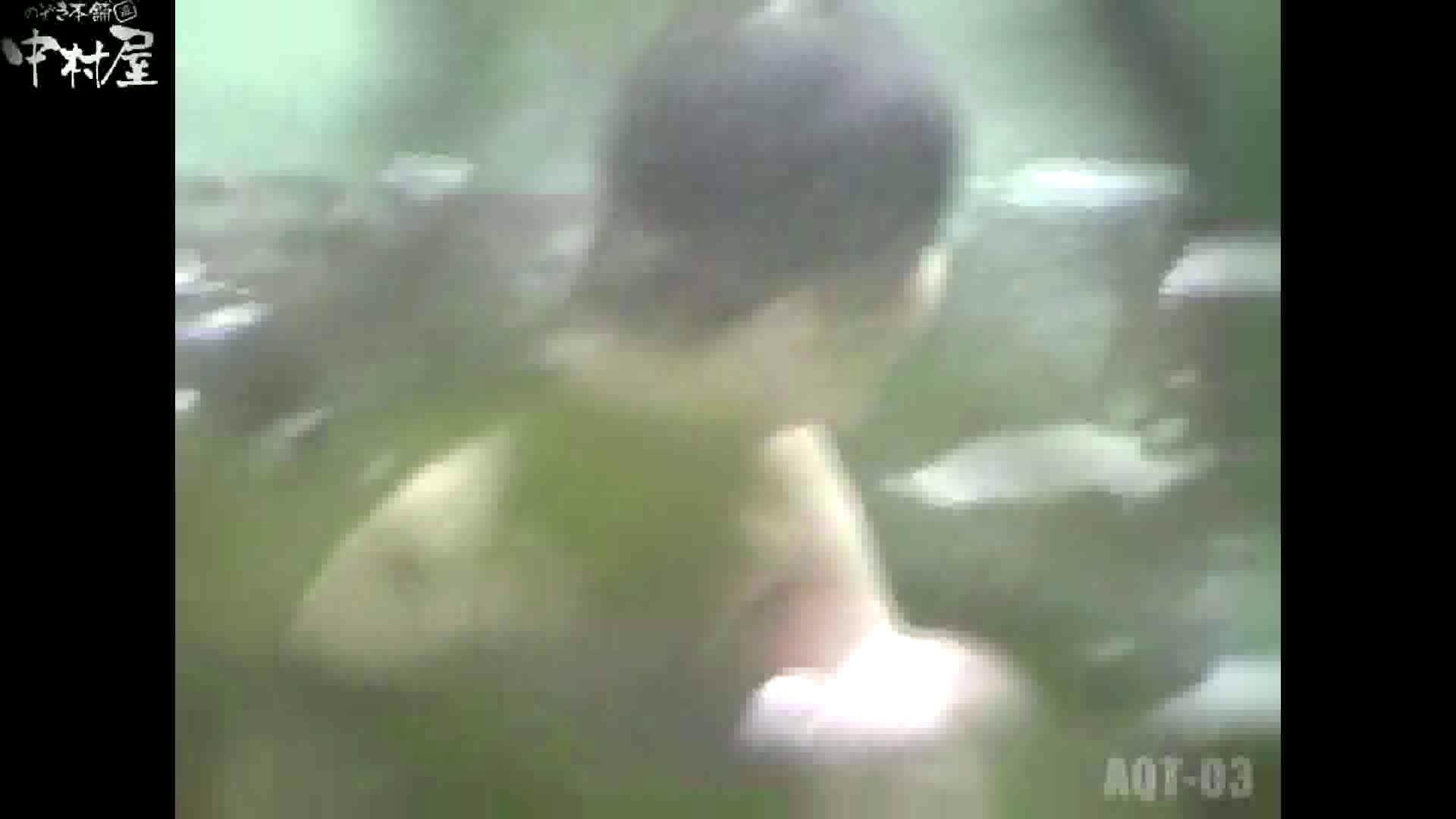 Aquaな露天風呂Vol.867潜入盗撮露天風呂参判湯 其の五 0   0  58pic 9