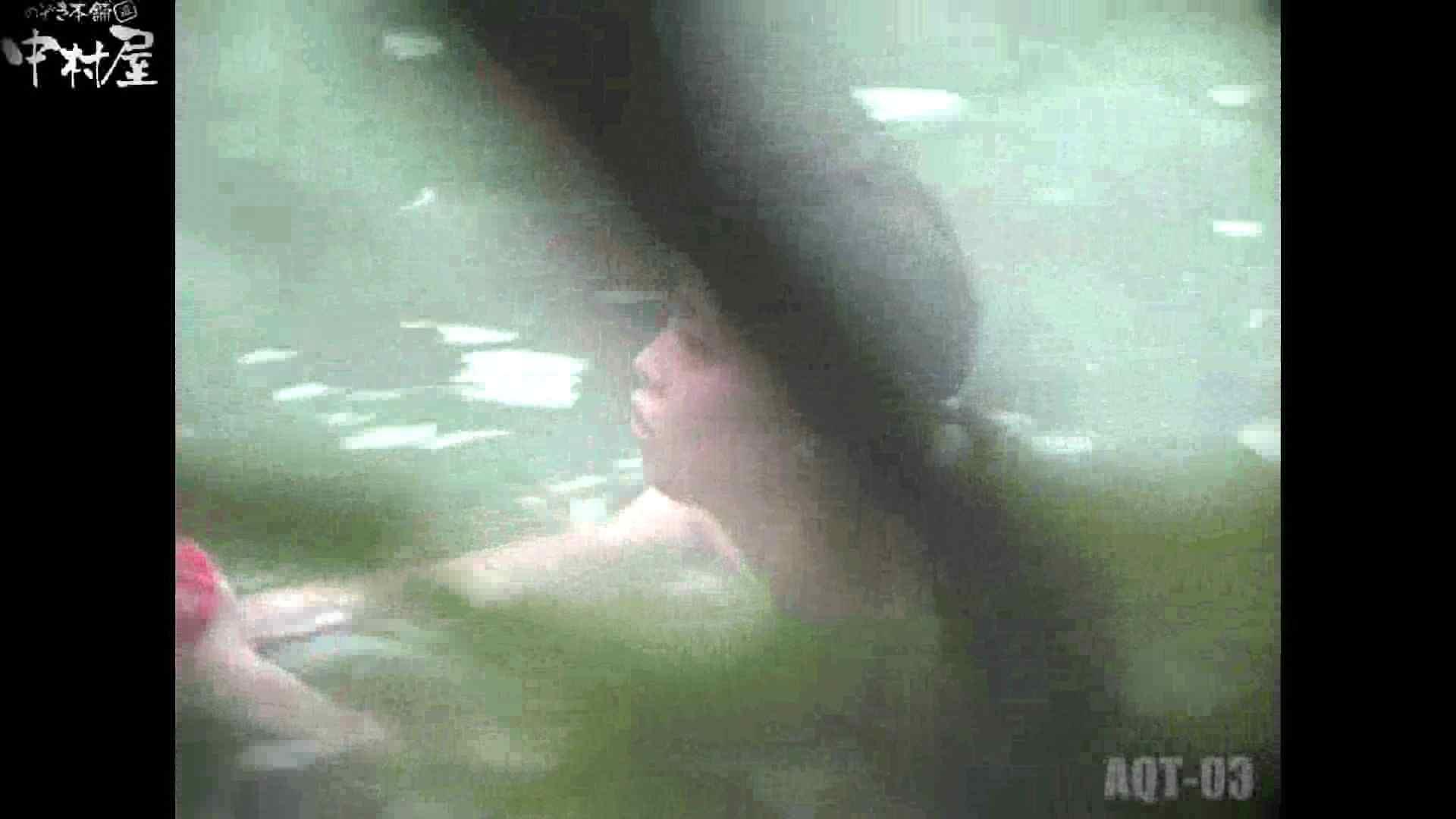 Aquaな露天風呂Vol.867潜入盗撮露天風呂参判湯 其の五 0   0  58pic 13