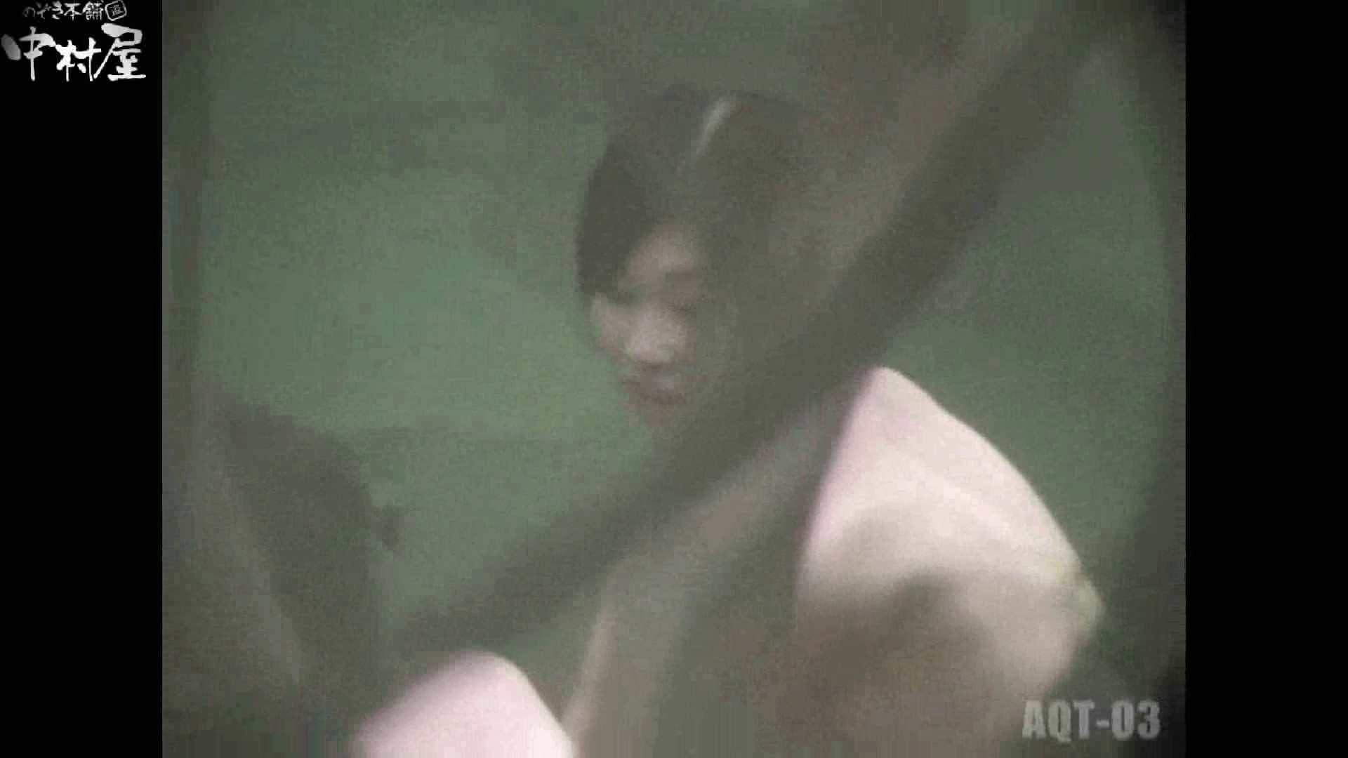 Aquaな露天風呂Vol.867潜入盗撮露天風呂参判湯 其の五 0   0  58pic 25