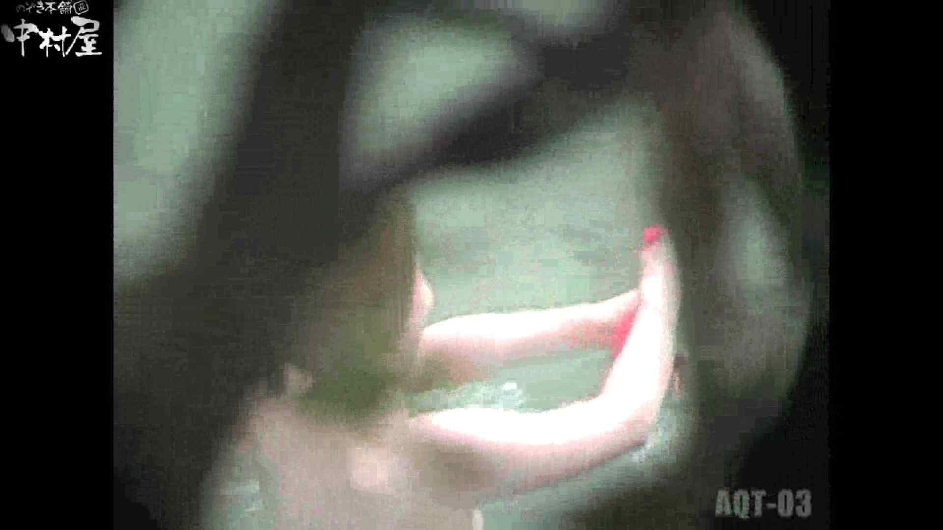 Aquaな露天風呂Vol.867潜入盗撮露天風呂参判湯 其の五 0   0  58pic 37