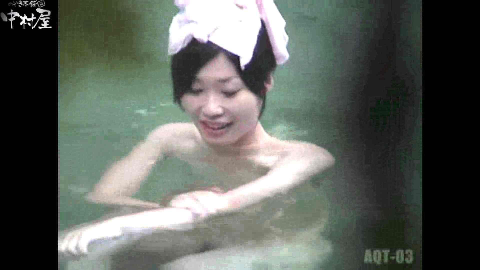 Aquaな露天風呂Vol.867潜入盗撮露天風呂参判湯 其の五 0  58pic 46